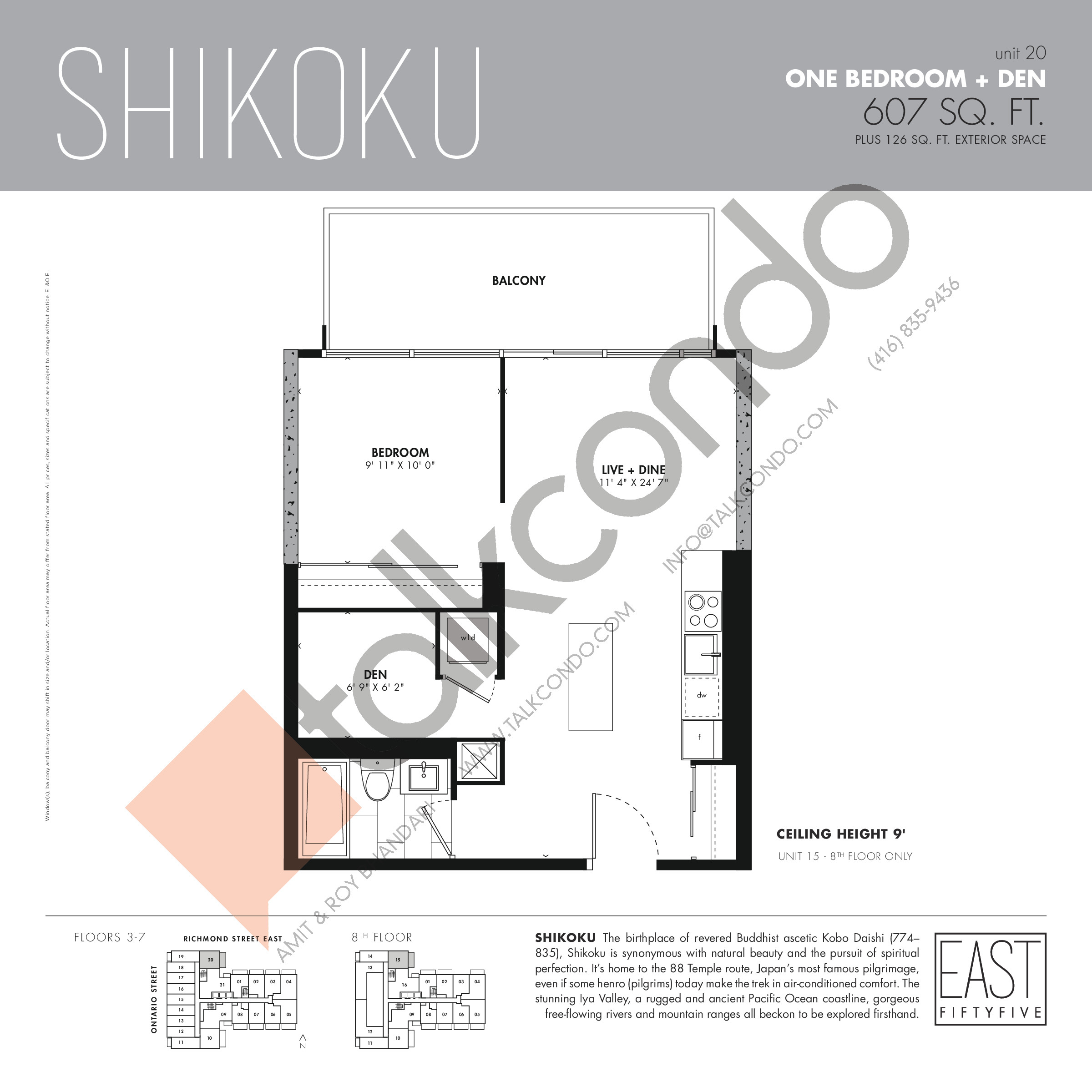 East 55 Condos Shikoku 607 Sq Ft 1 5 Bedrooms