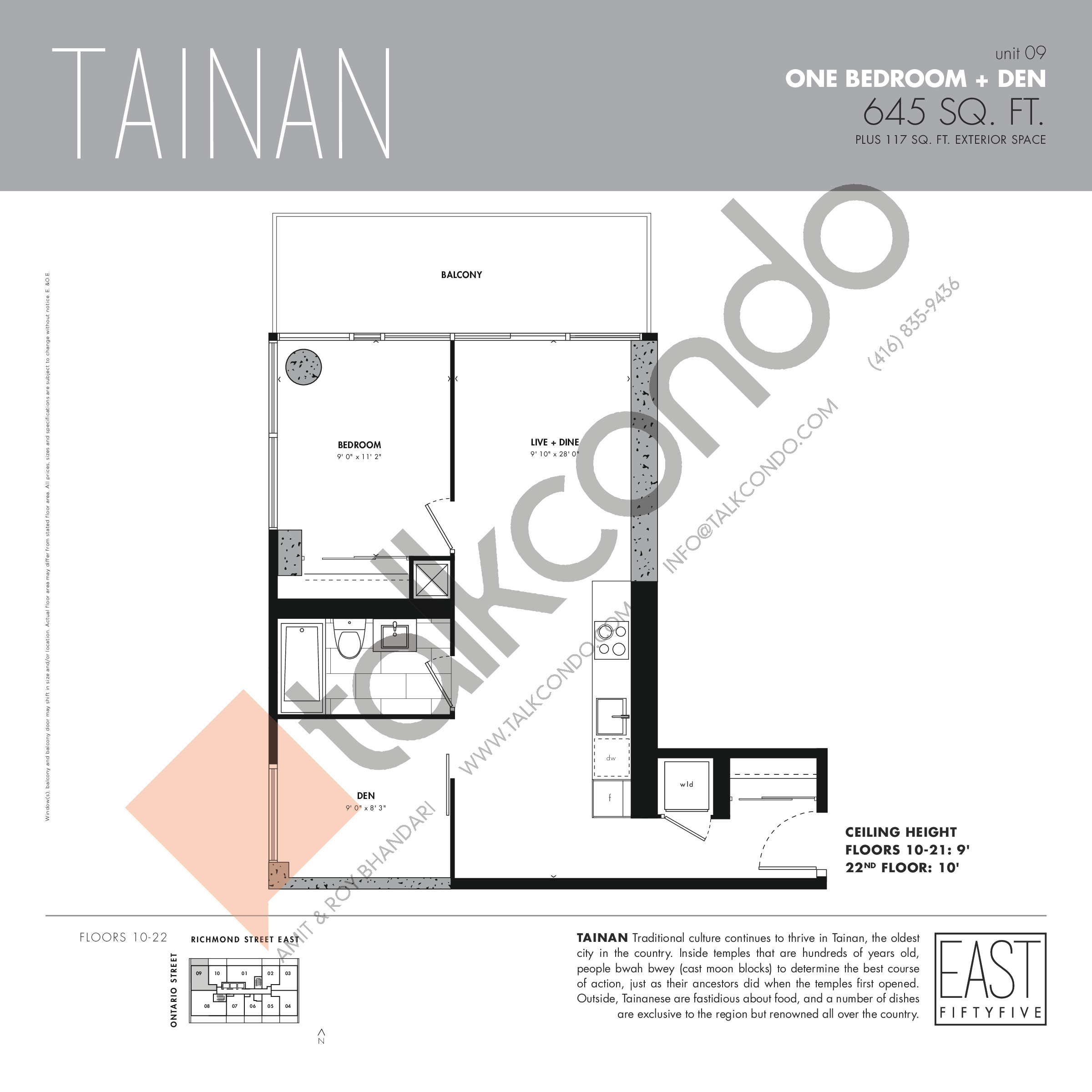 East 55 Condos Tainan 645 Sq Ft 1 5 Bedrooms