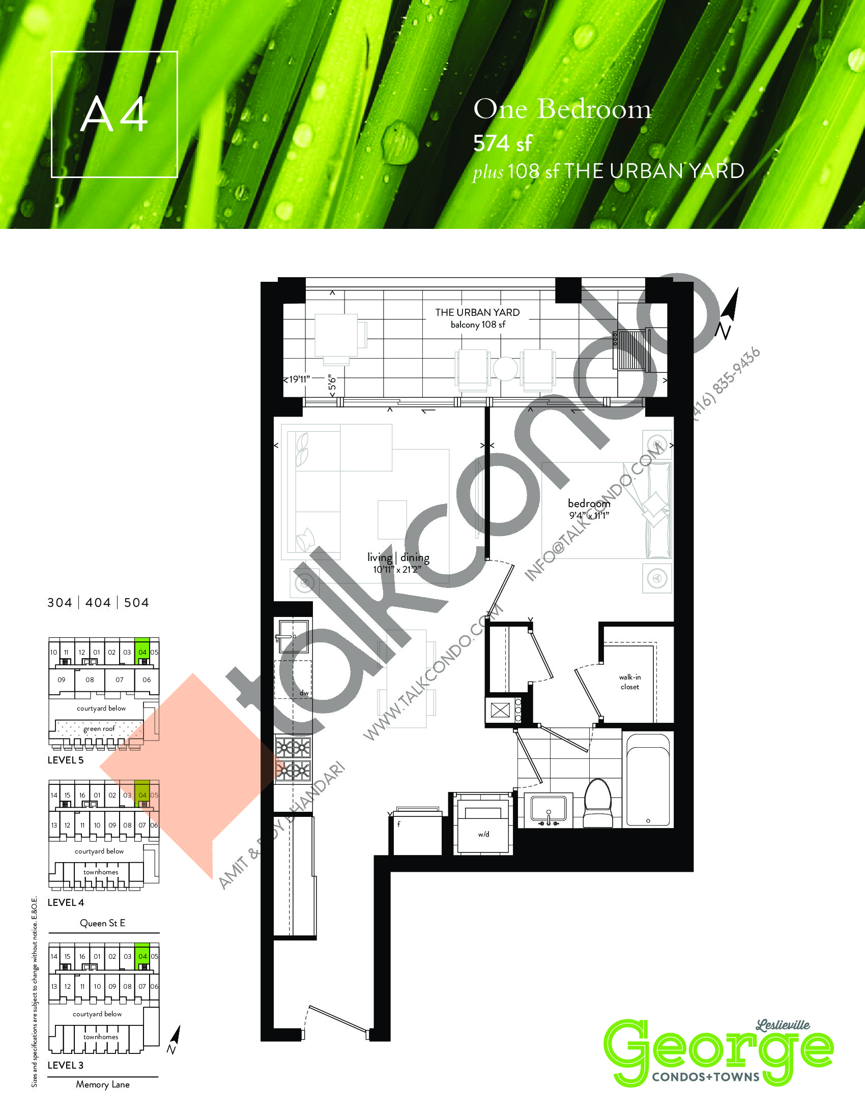 A4 Floor Plan at George Condos & Towns - 574 sq.ft