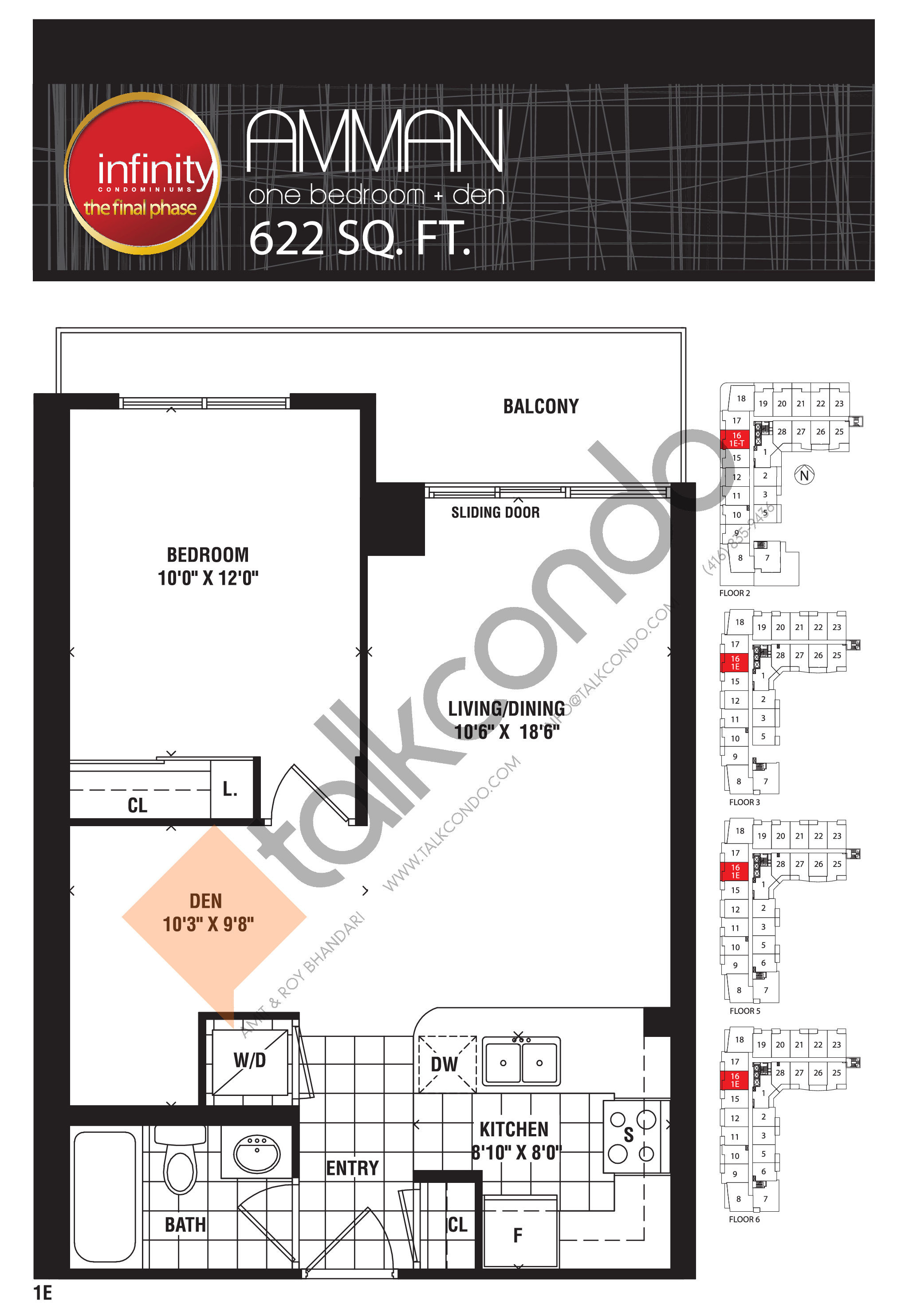 Amman Floor Plan at Infinity: The Final Phase Condos - 622 sq.ft