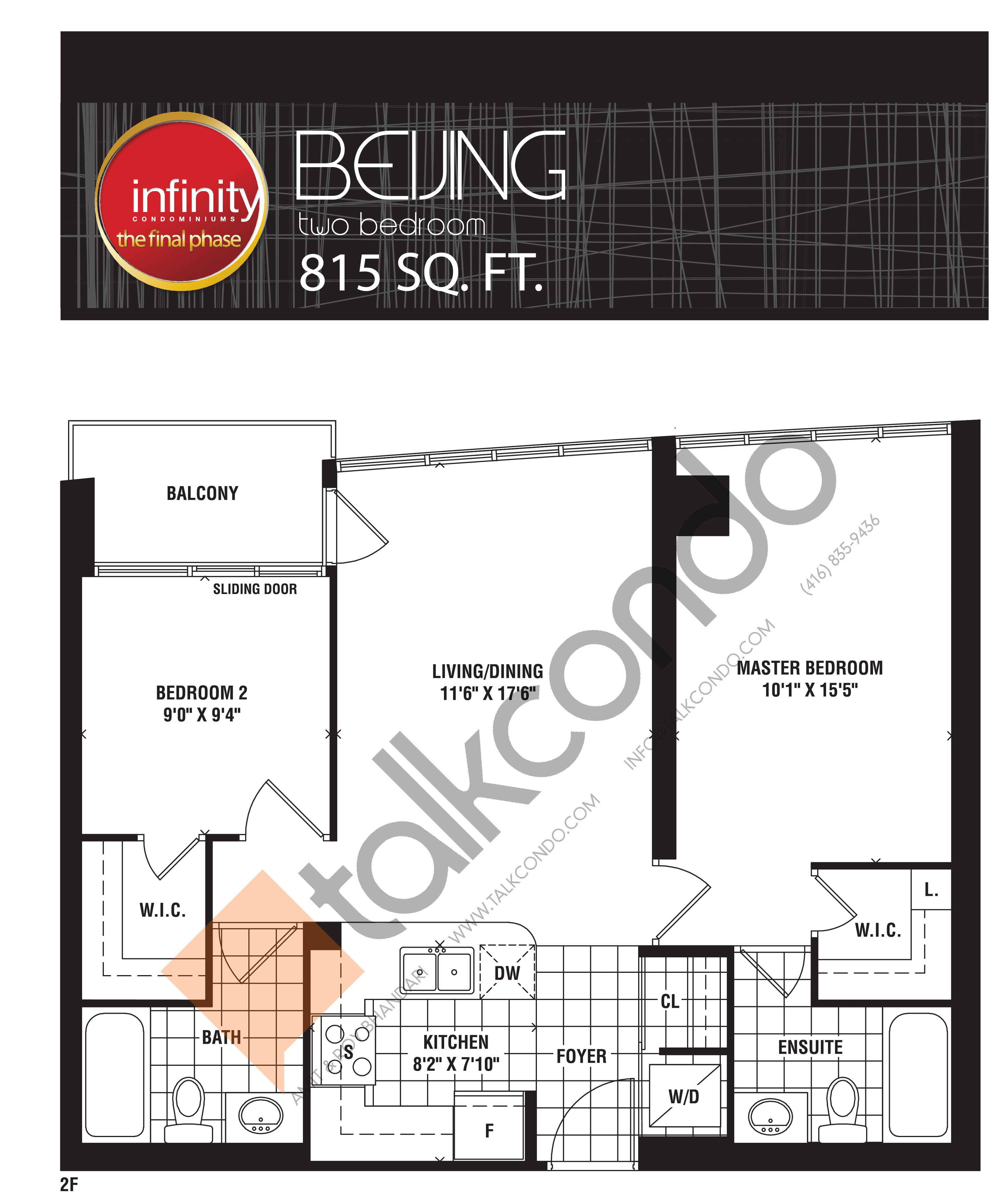 Beijing Floor Plan at Infinity: The Final Phase Condos - 815 sq.ft