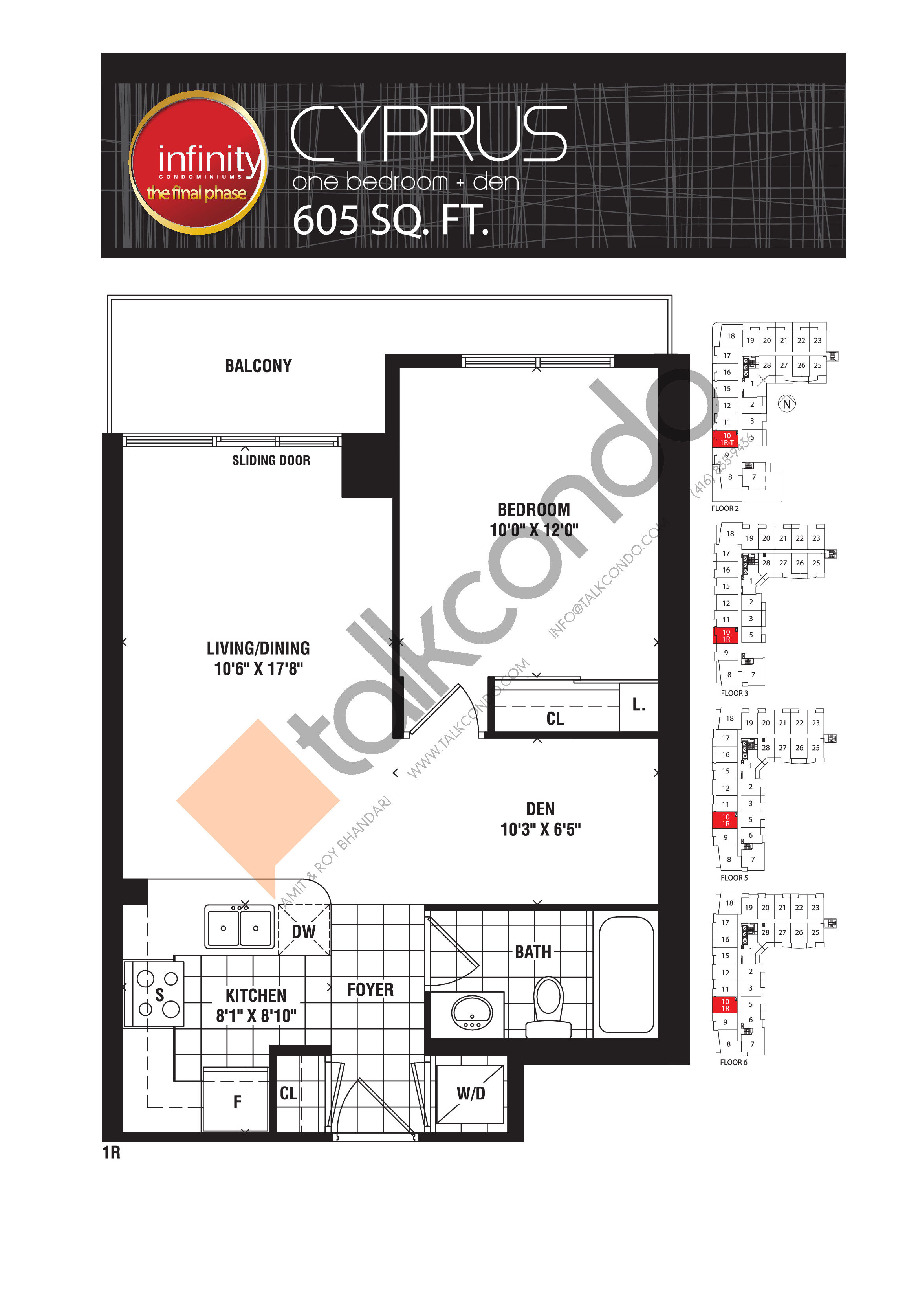 Cyprus Floor Plan at Infinity: The Final Phase Condos - 605 sq.ft
