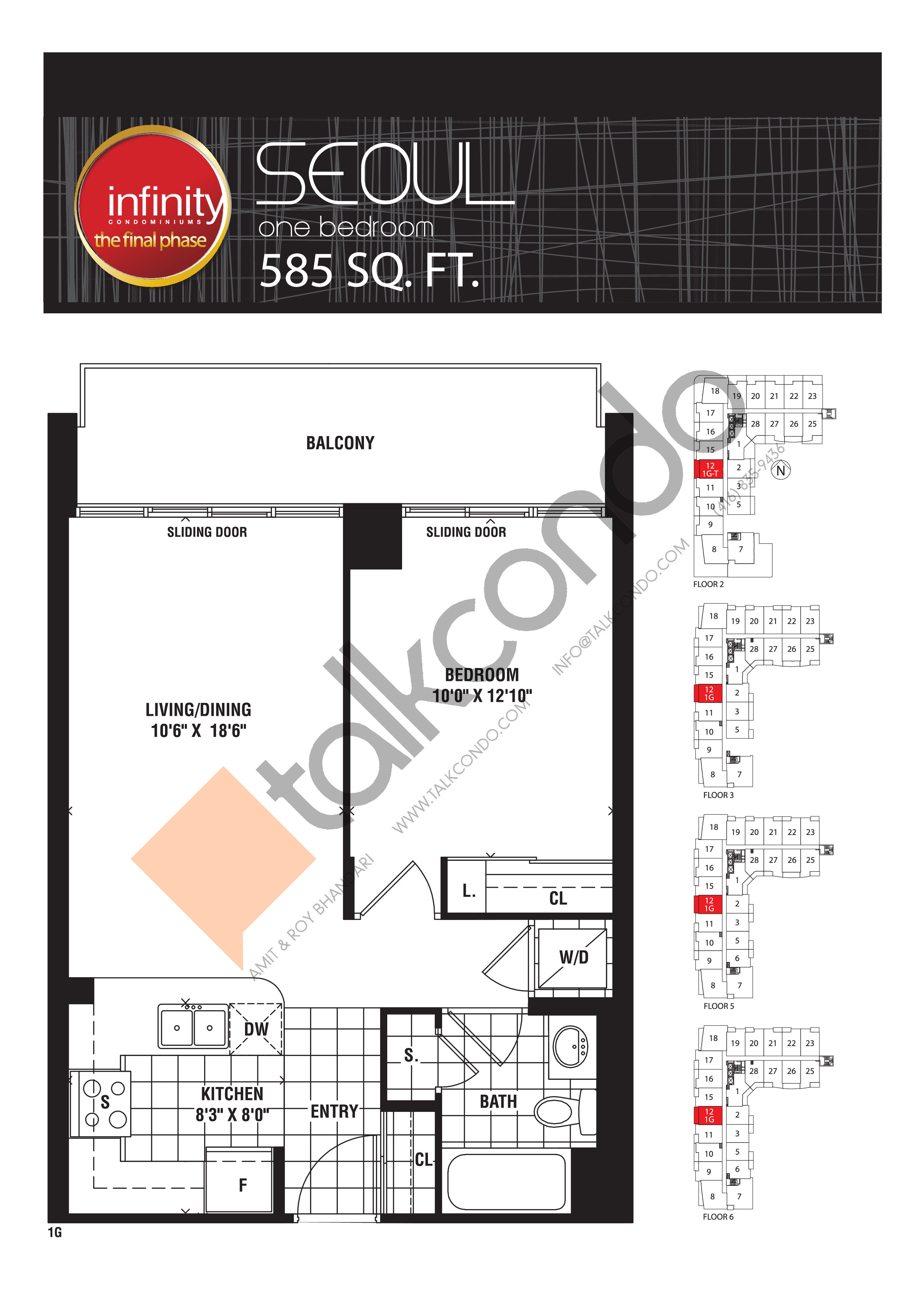 Seoul Floor Plan at Infinity: The Final Phase Condos - 585 sq.ft