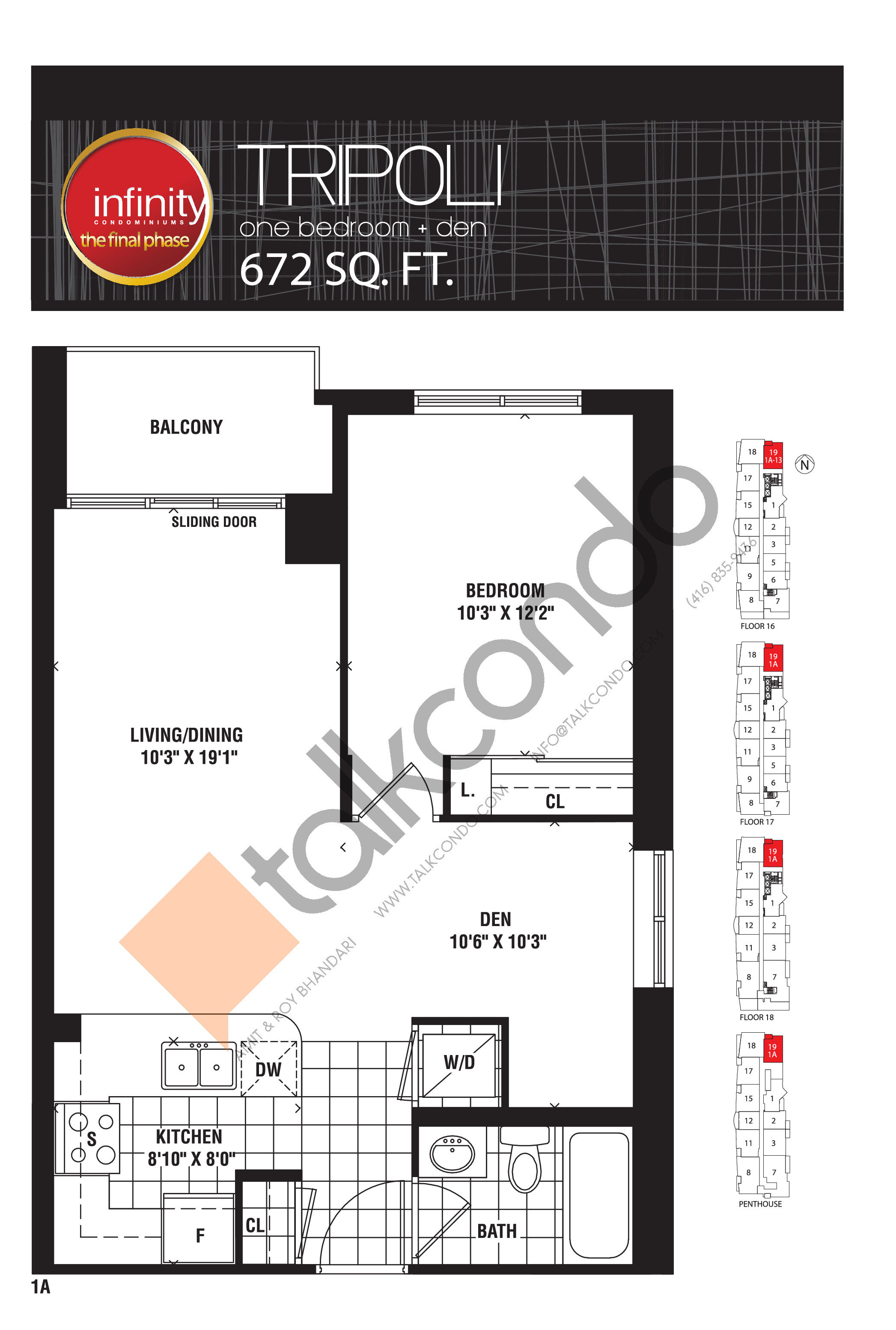 Tripoli Floor Plan at Infinity: The Final Phase Condos - 672 sq.ft