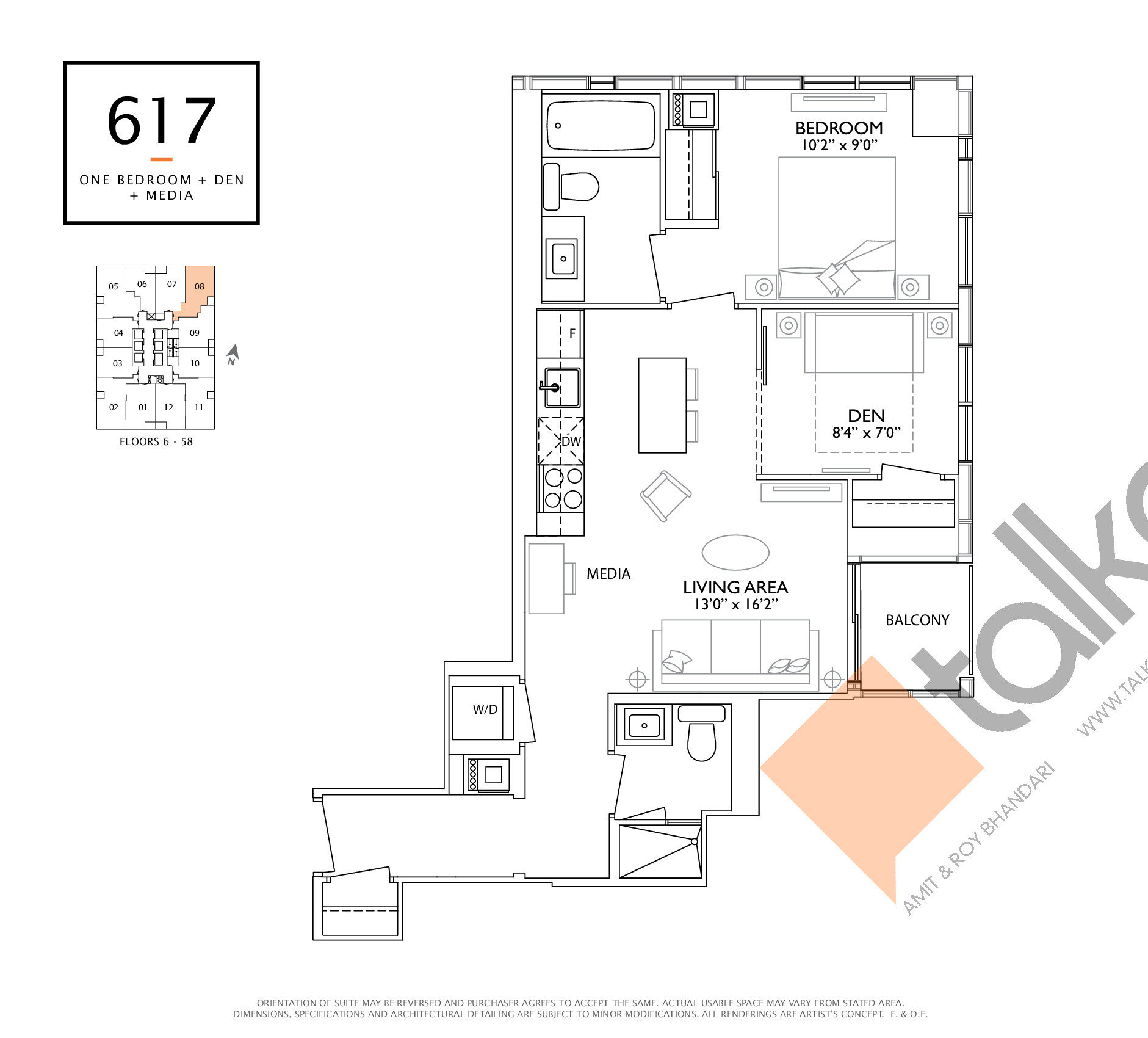 617 Floor Plan at 1 Yorkville Condos - 617 sq.ft