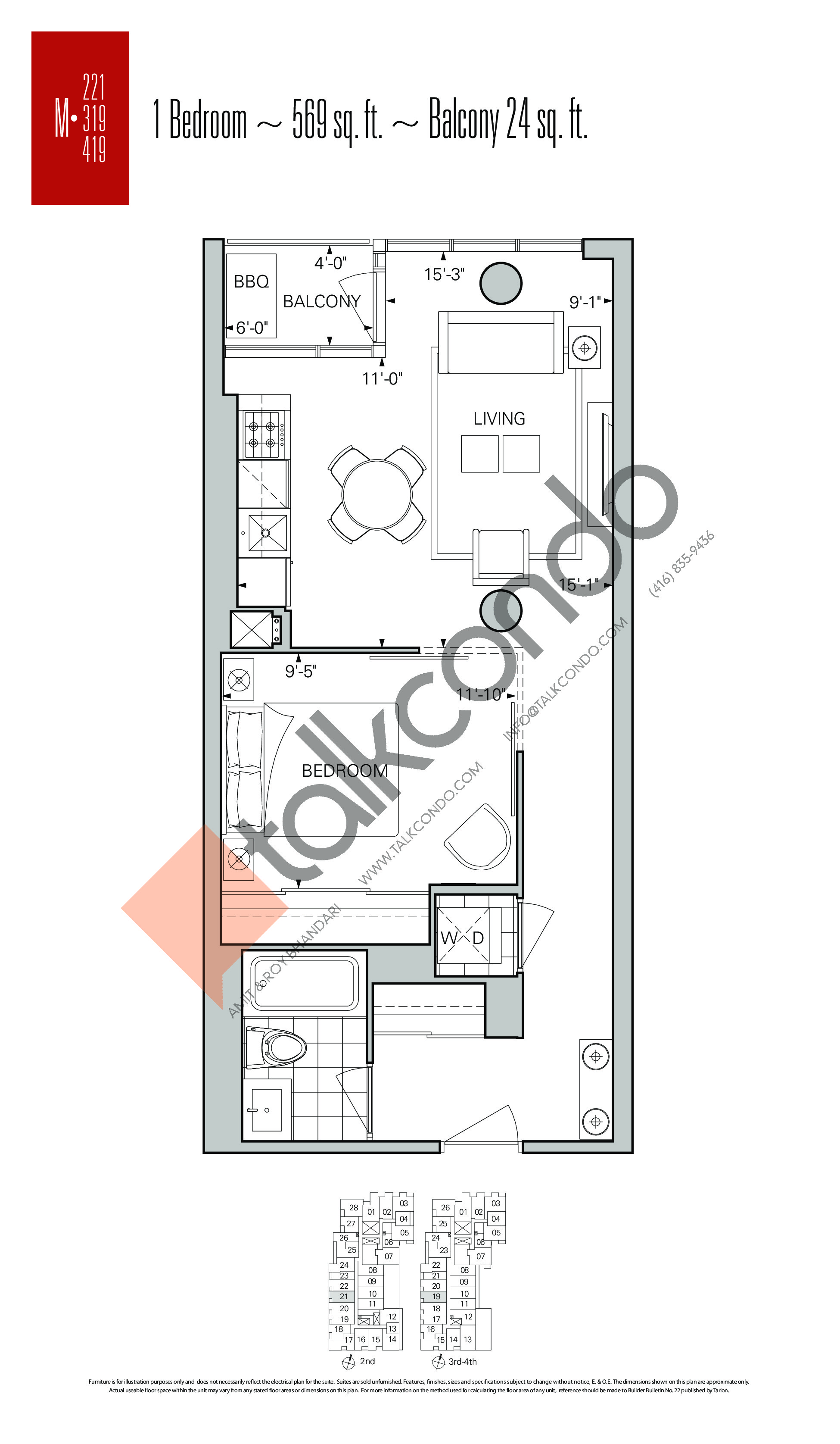 M-221   M-319   M-419 Floor Plan at Rise Condos - 569 sq.ft