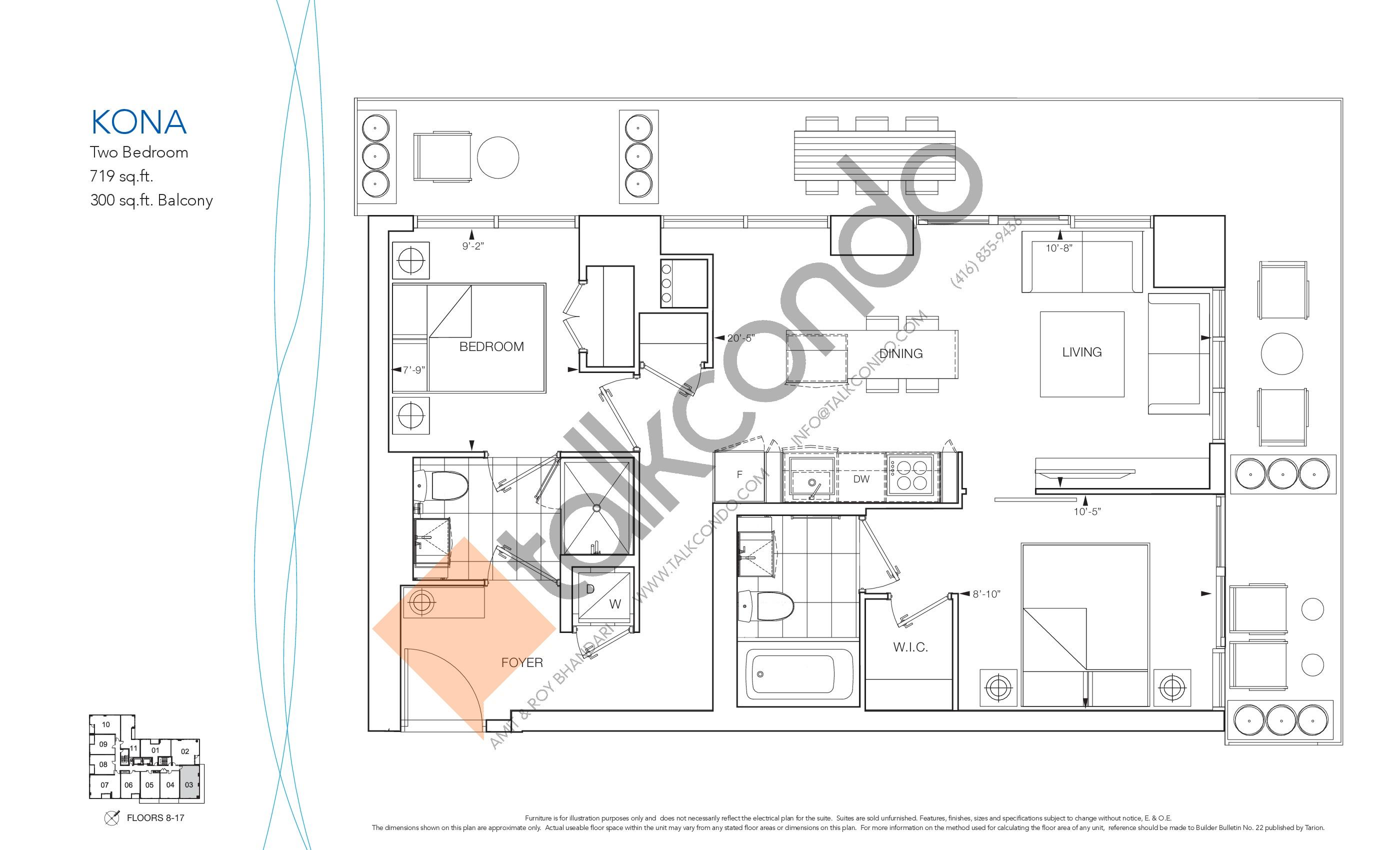 Kona Floor Plan at Nautique Lakefront Residences - 719 sq.ft