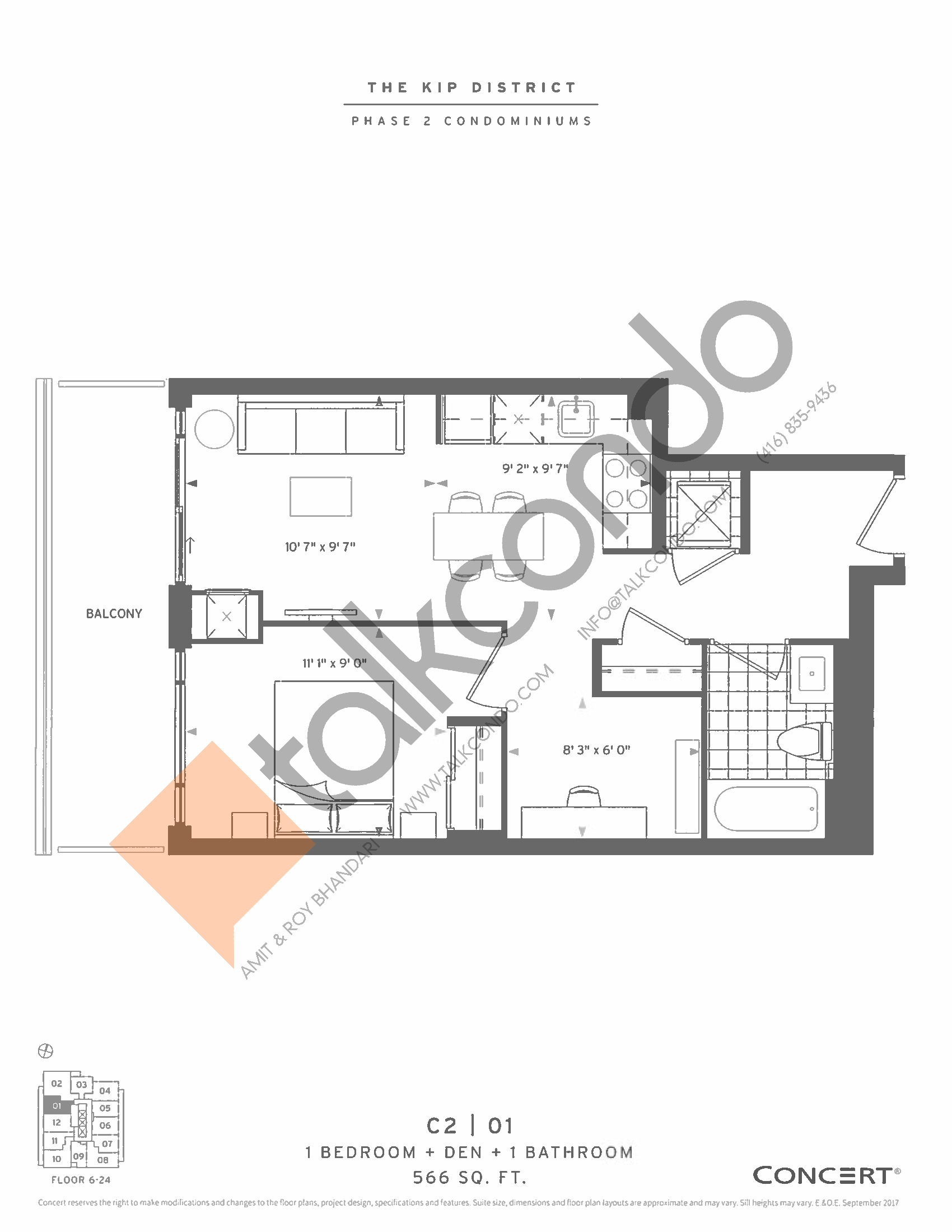 C2 | 01 Floor Plan at The Kip District Phase 2 Condos - 566 sq.ft