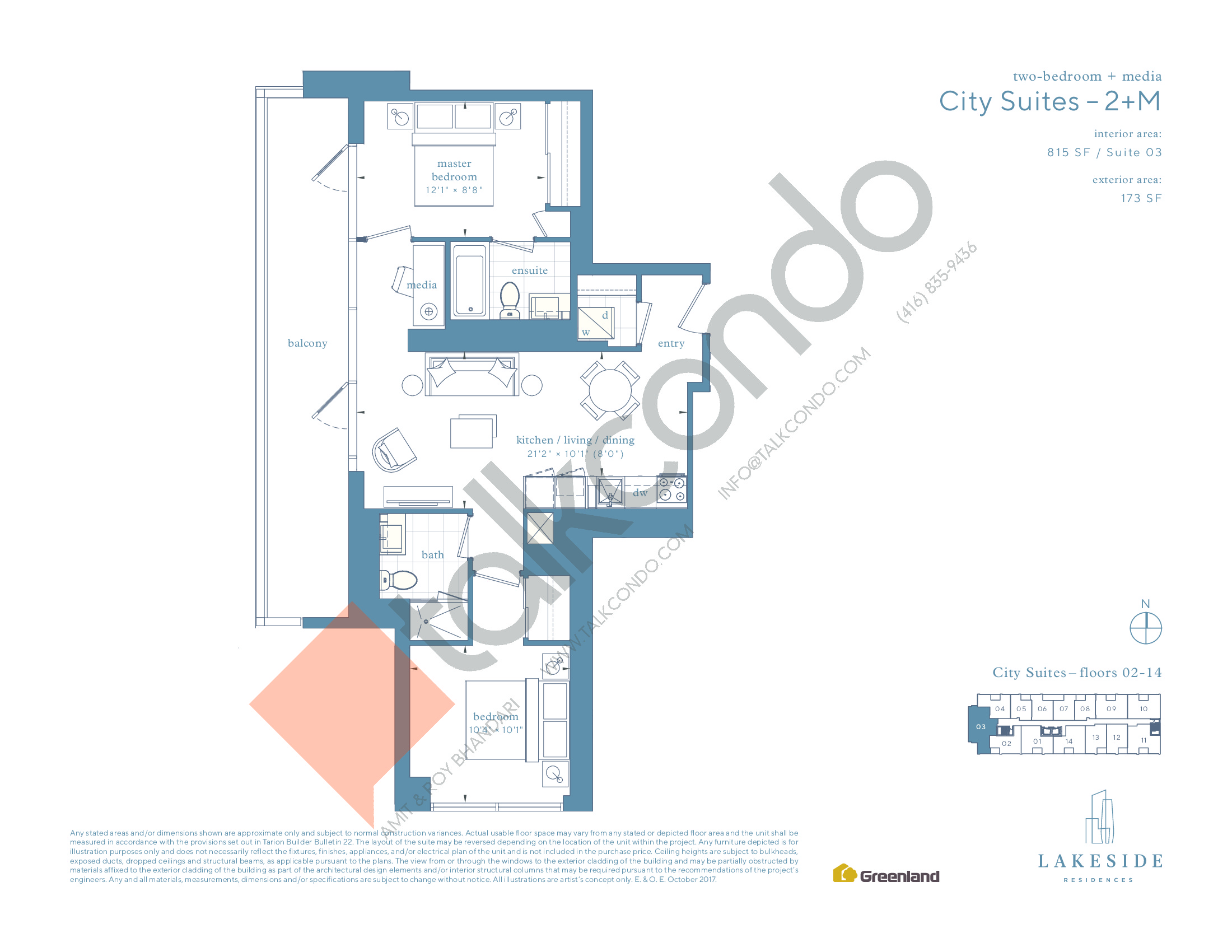 City Suites - 2+M Floor Plan at Lakeside Residences - 815 sq.ft