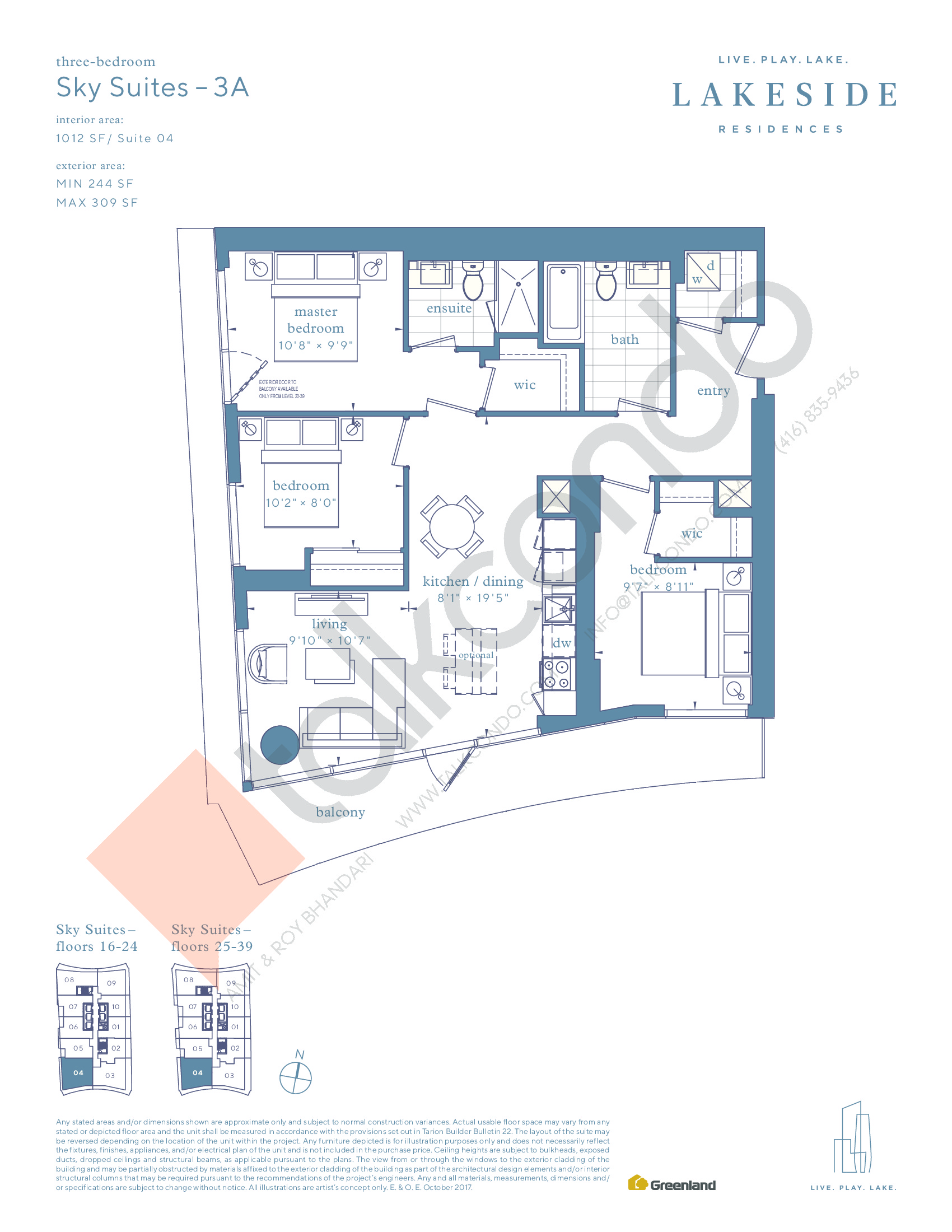 Sky Suites - 3A Floor Plan at Lakeside Residences - 1012 sq.ft