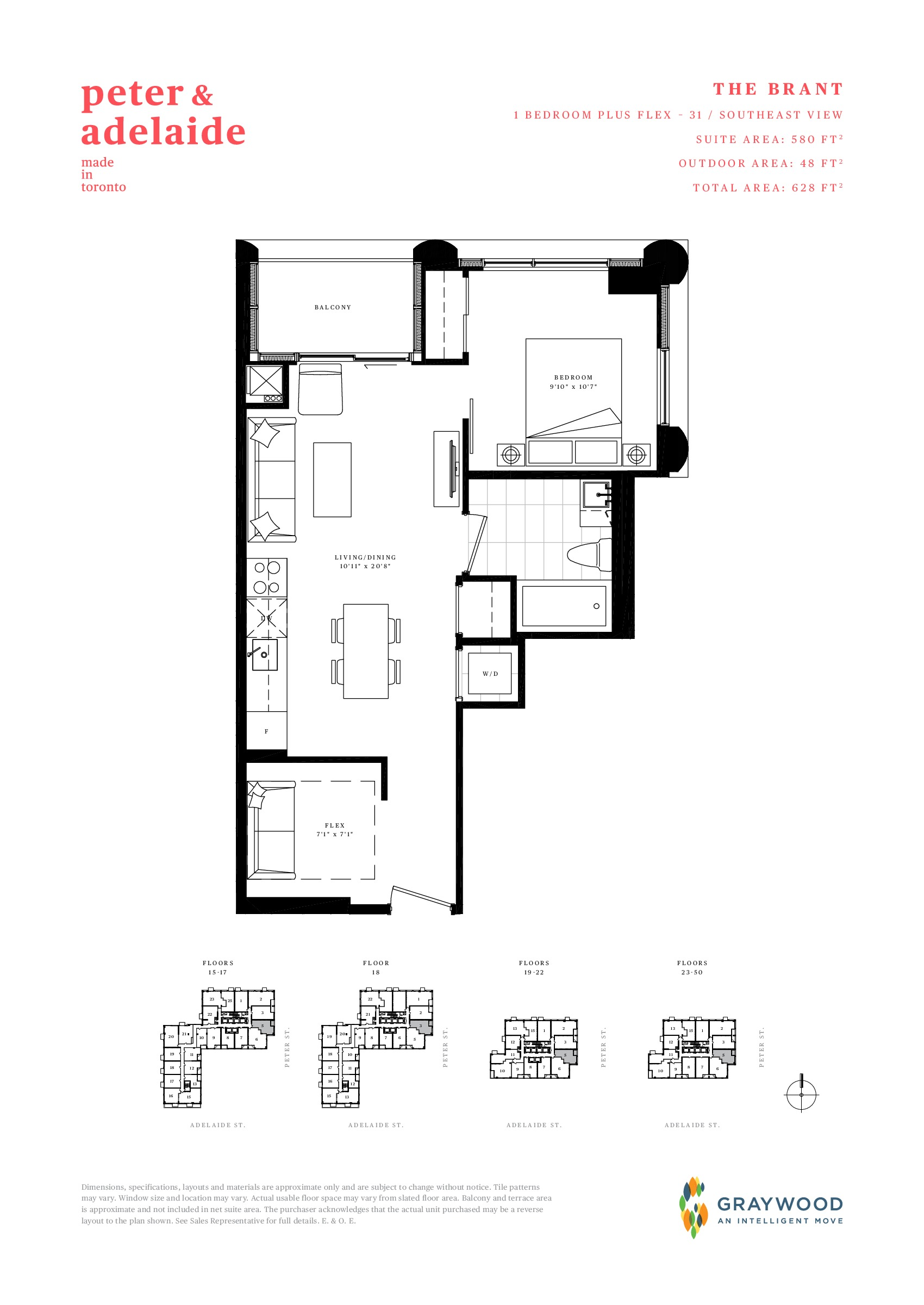 The Brant Floor Plan at Peter & Adelaide Condos - 580 sq.ft