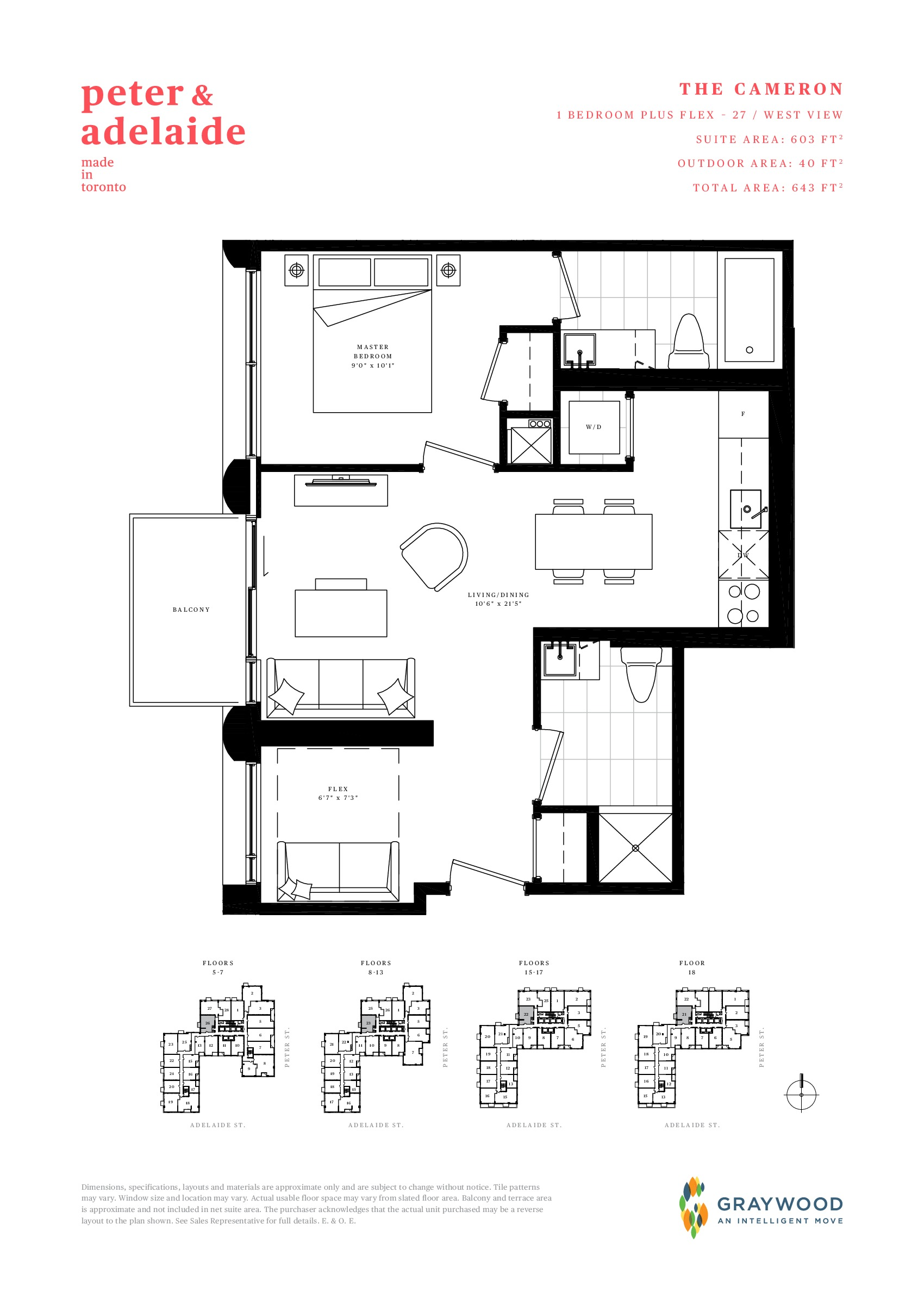 The Cameron Floor Plan at Peter & Adelaide Condos - 603 sq.ft