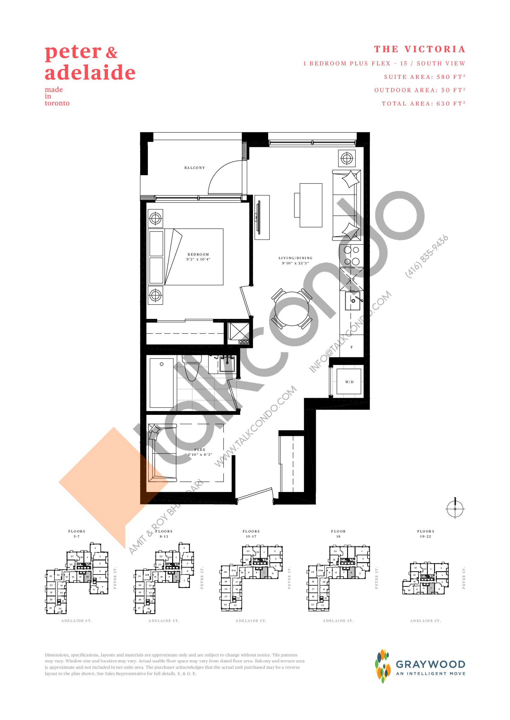 The Victoria Floor Plan at Peter & Adelaide Condos - 580 sq.ft