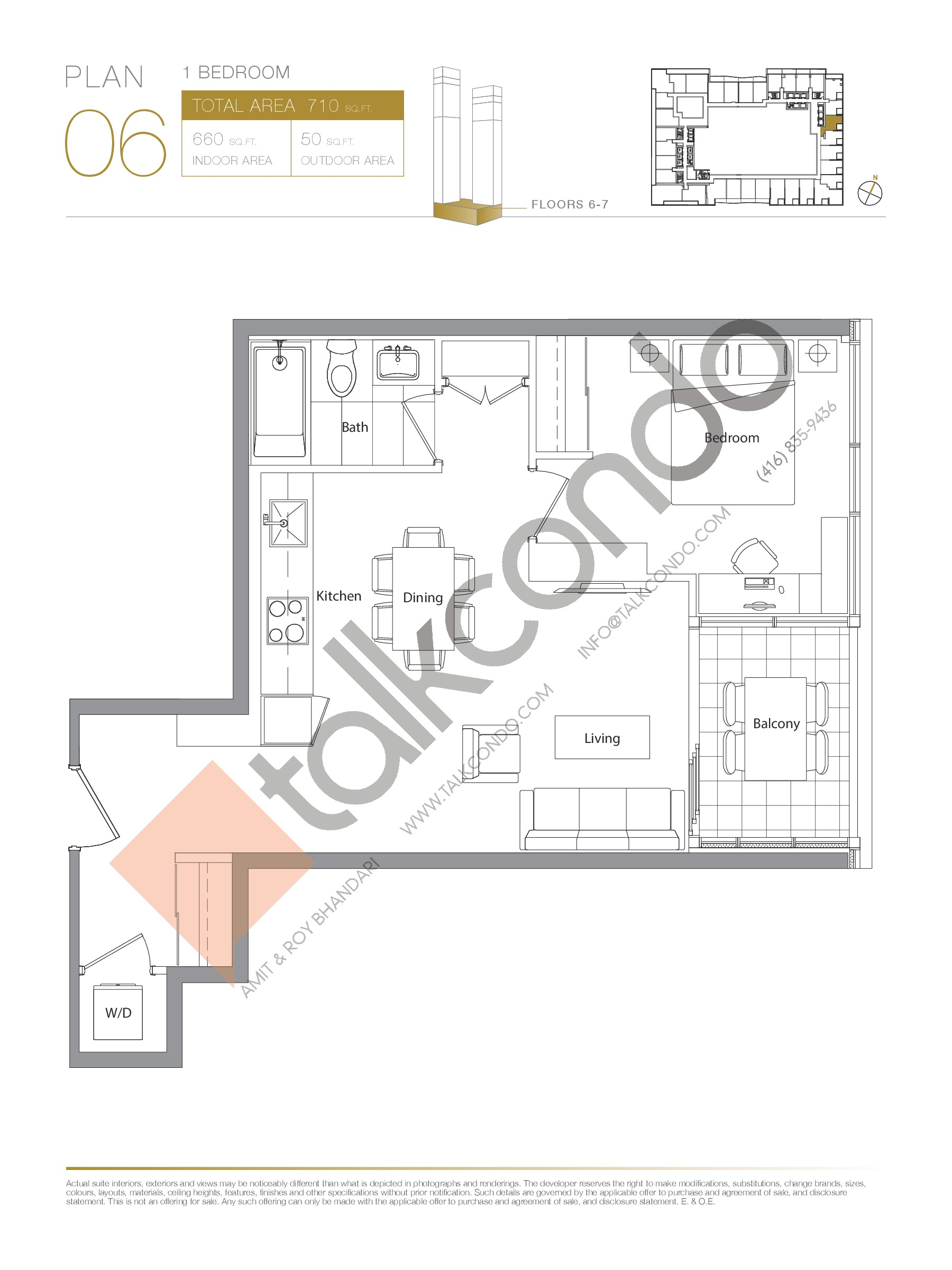 Plan 06 - Podium Floor Plan at Concord Canada House Condos - 660 sq.ft