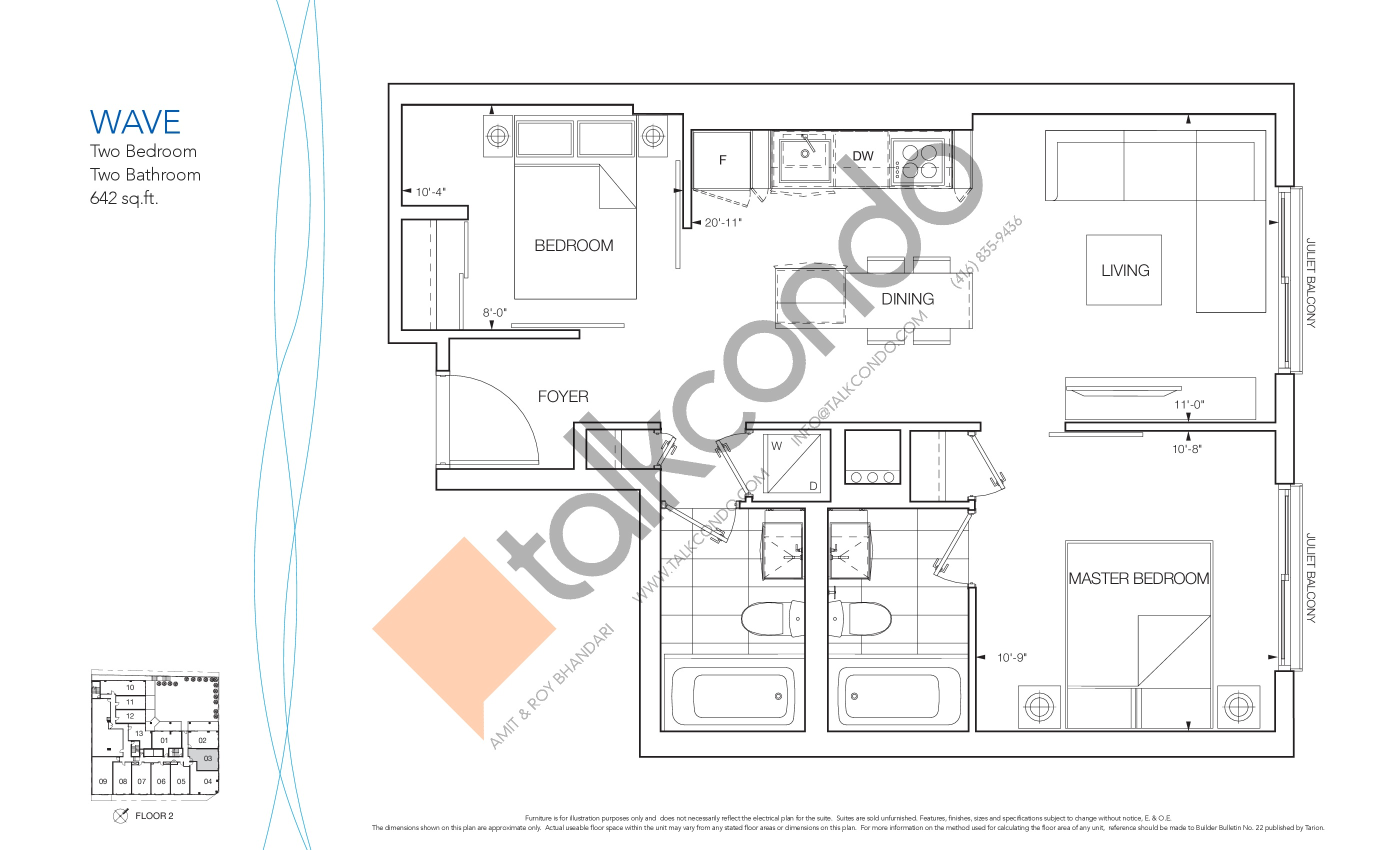 Wave Floor Plan at Nautique Lakefront Residences - 642 sq.ft
