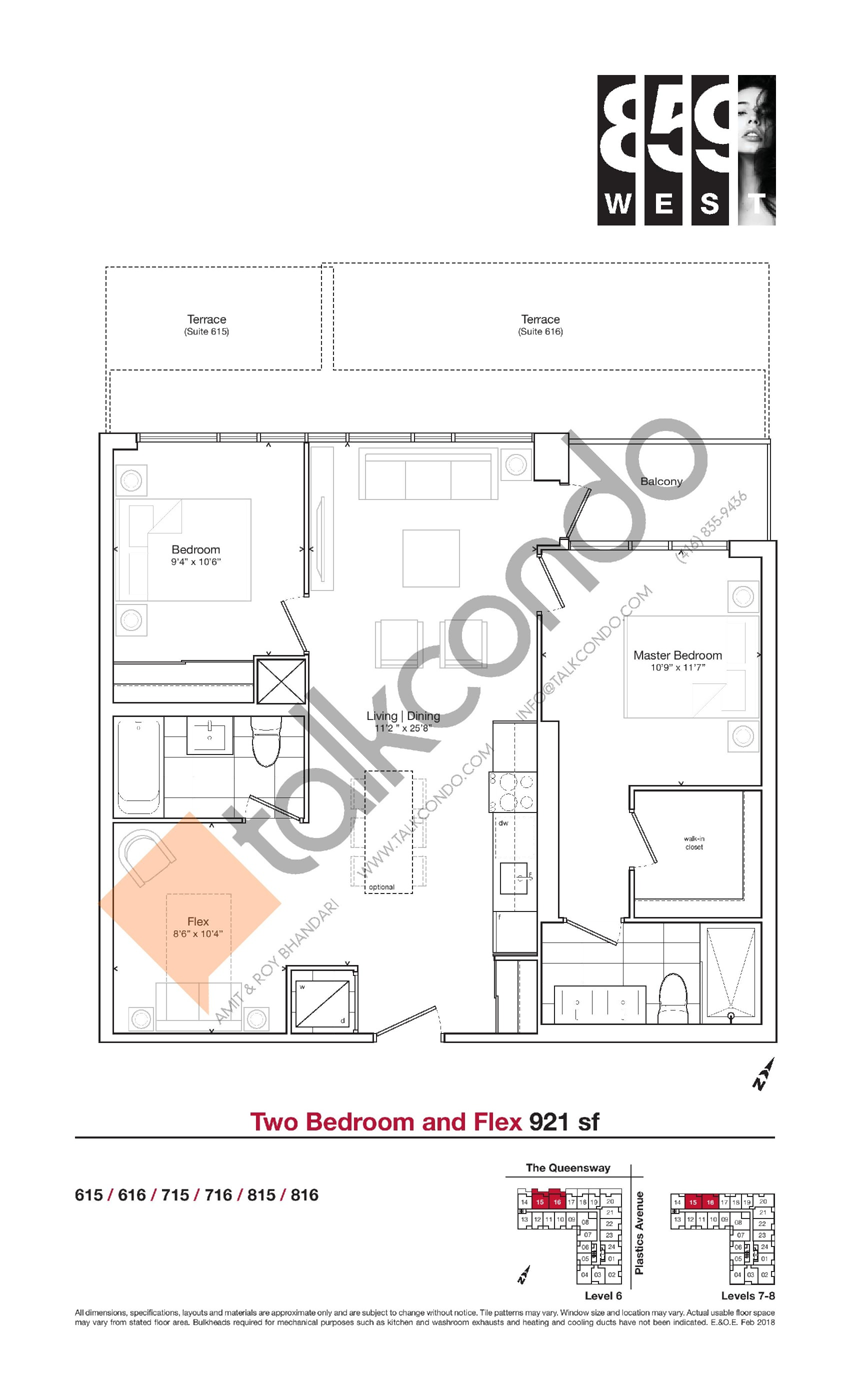921 sf Floor Plan at 859 West Condos - 921 sq.ft