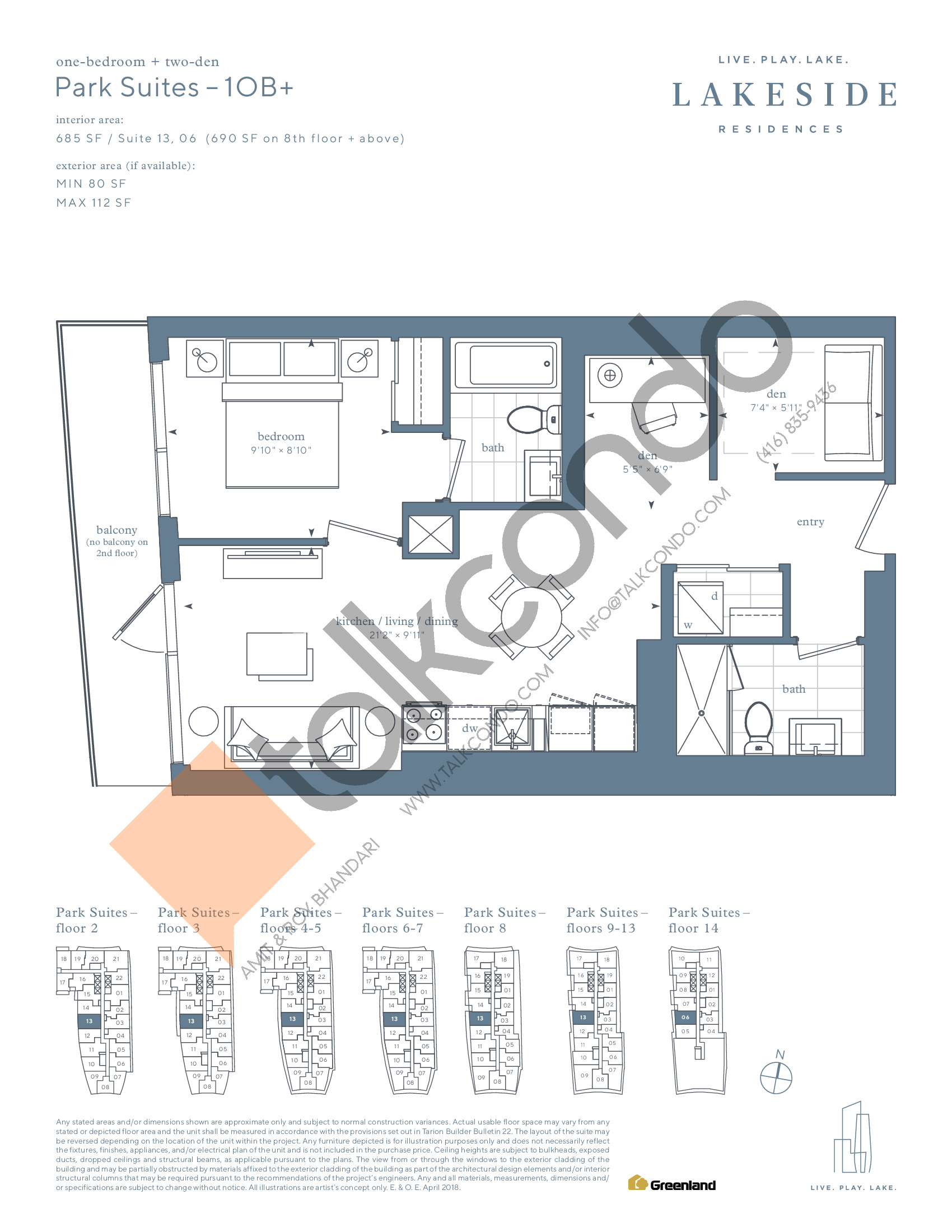 Park Suites - 1OB+ Floor Plan at Lakeside Residences - 685 sq.ft