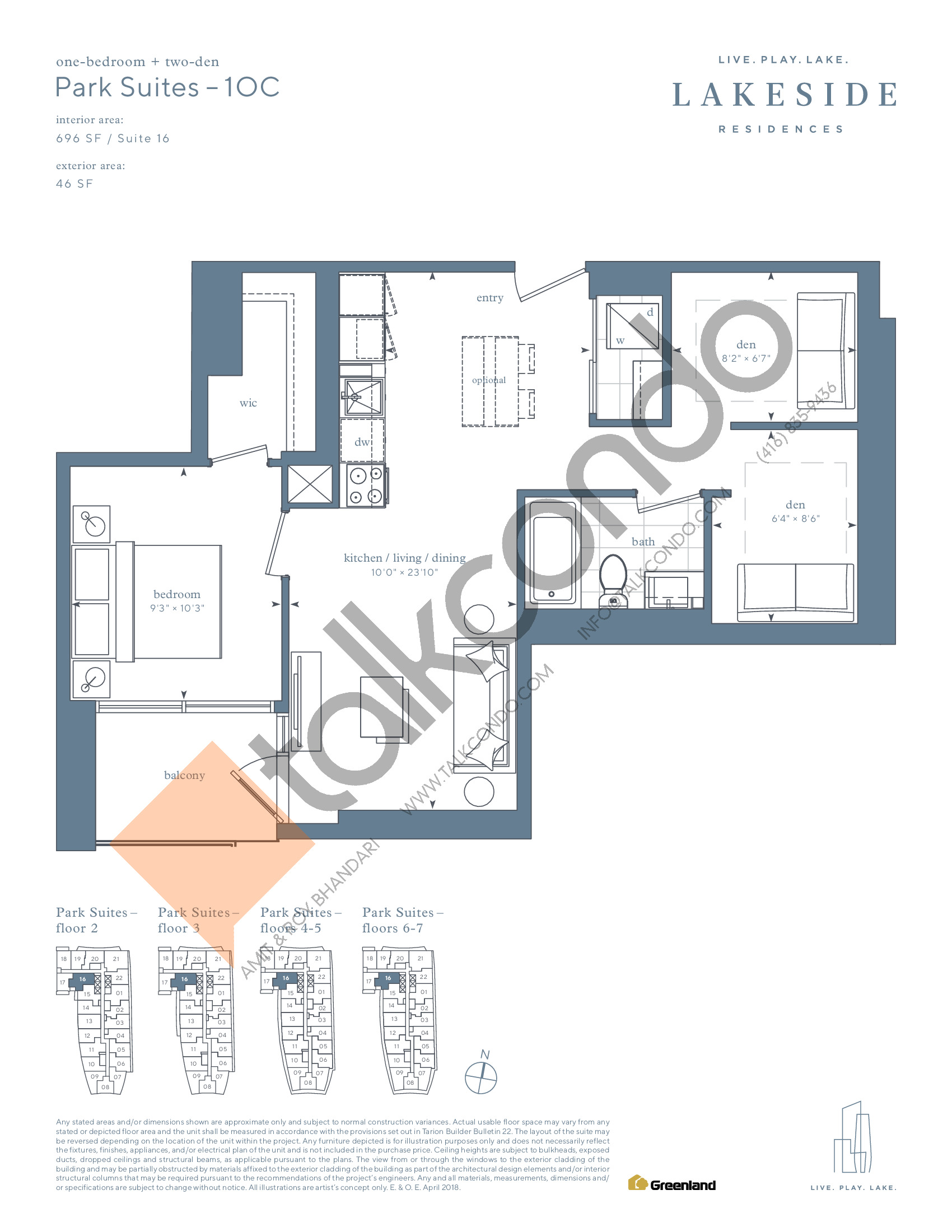 Park Suites - 1OC Floor Plan at Lakeside Residences - 696 sq.ft