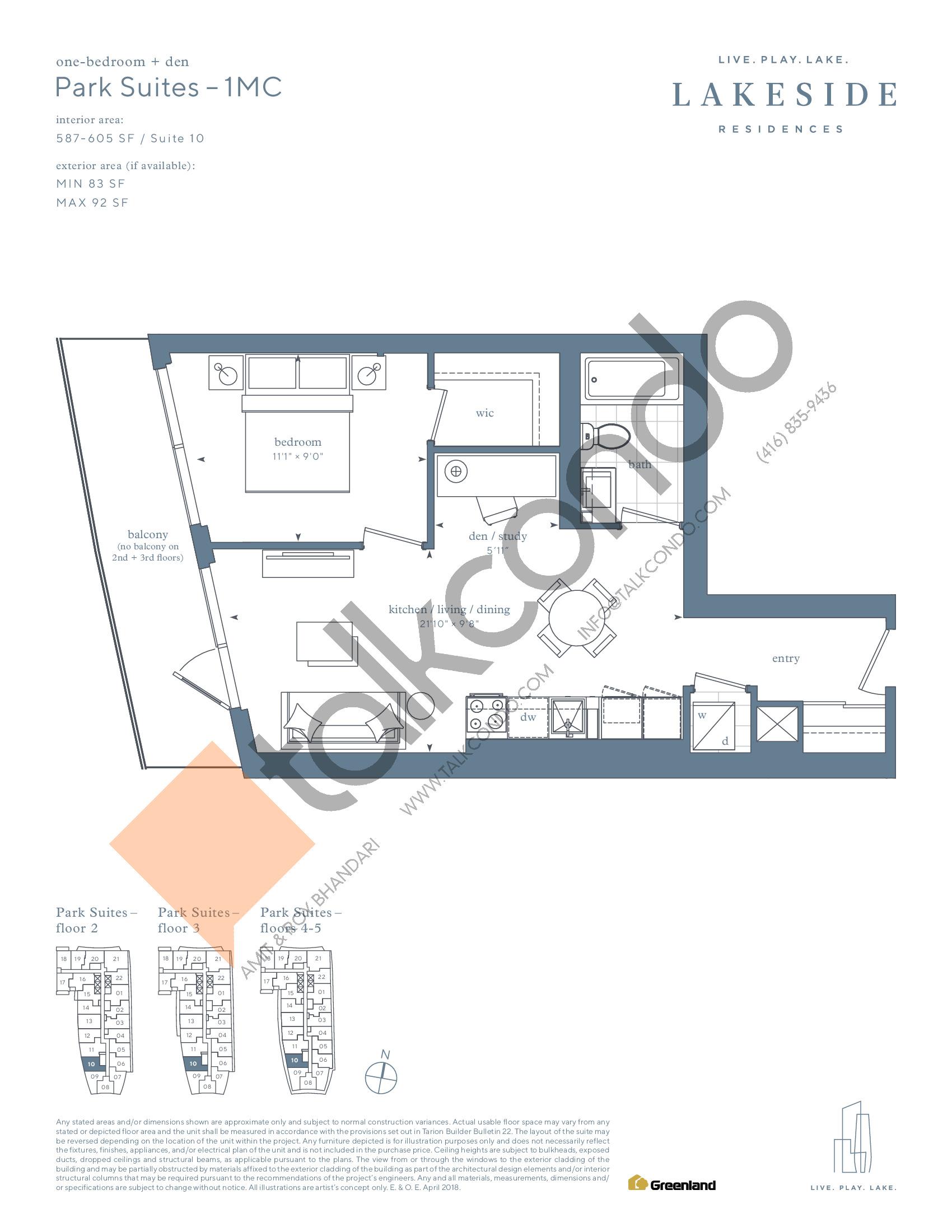 Park Suites - 1MC Floor Plan at Lakeside Residences - 605 sq.ft