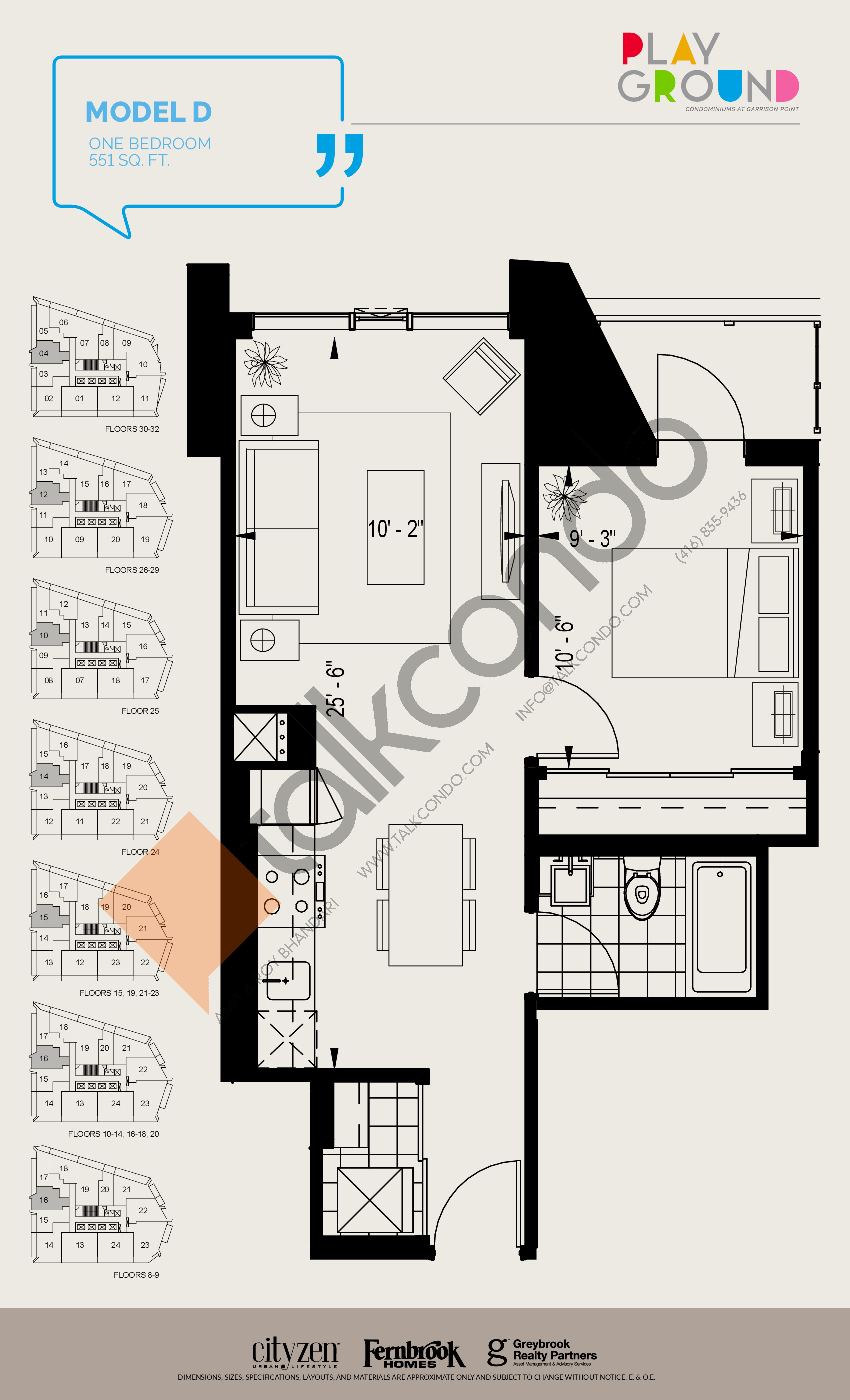 Model D Floor Plan at Playground Condos at Garrison Point - 551 sq.ft