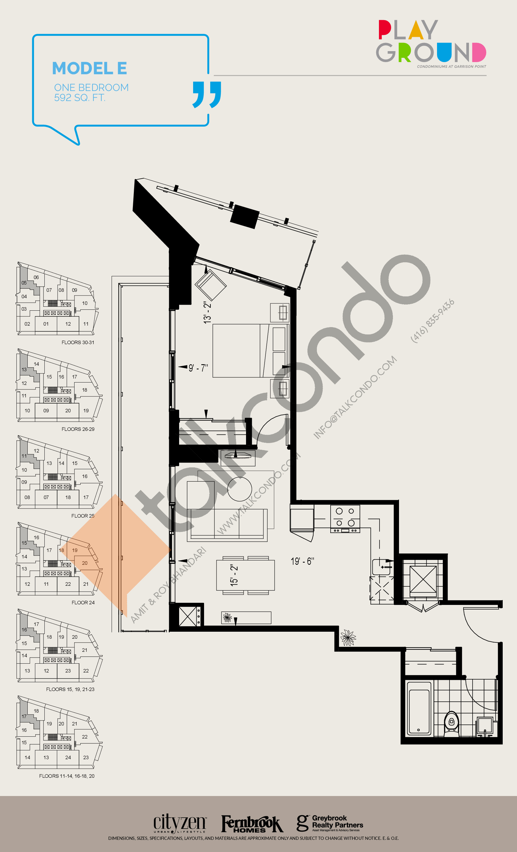 Model E Floor Plan at Playground Condos at Garrison Point - 592 sq.ft