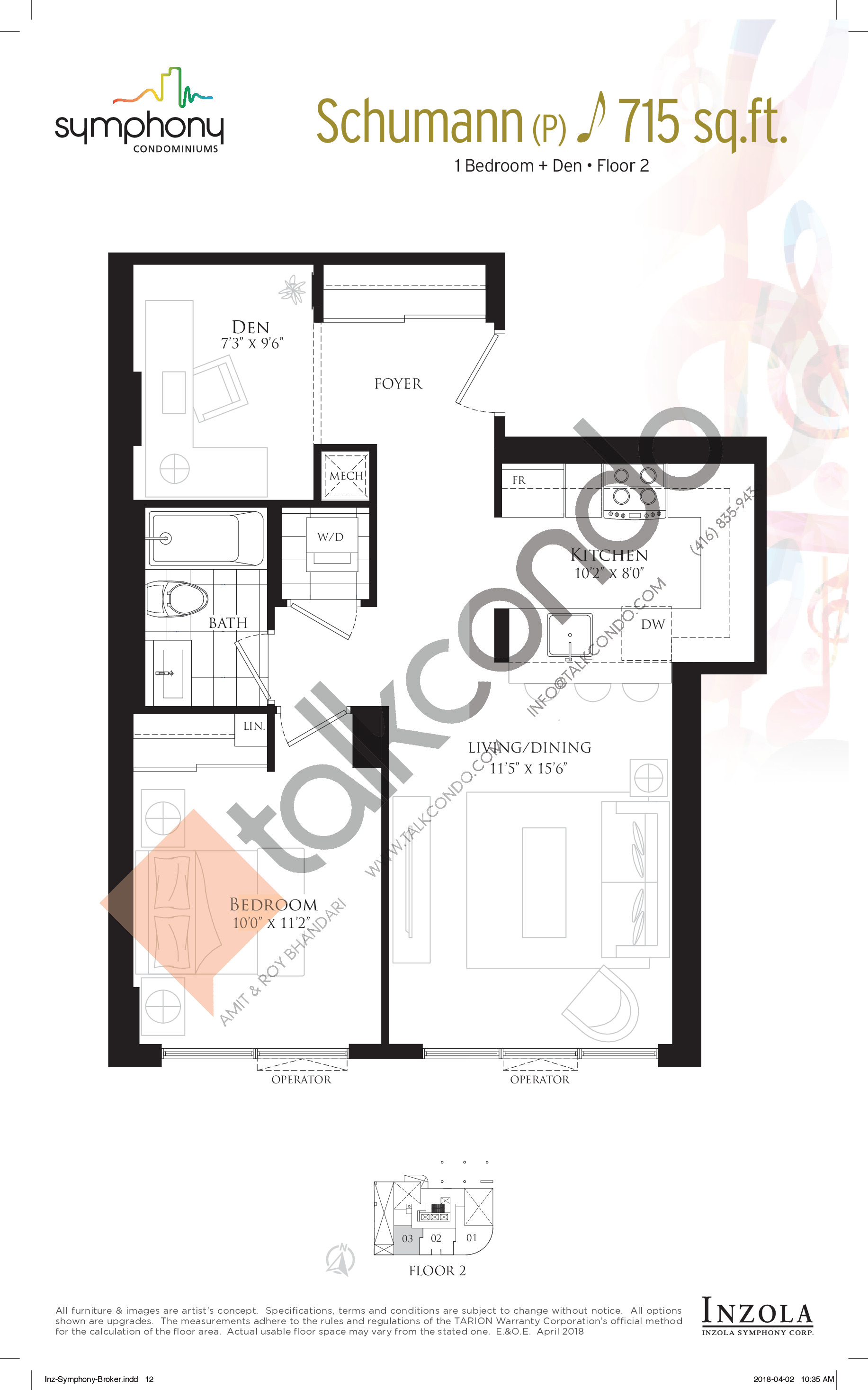 Schumann Floor Plan at Symphony Condos - 715 sq.ft