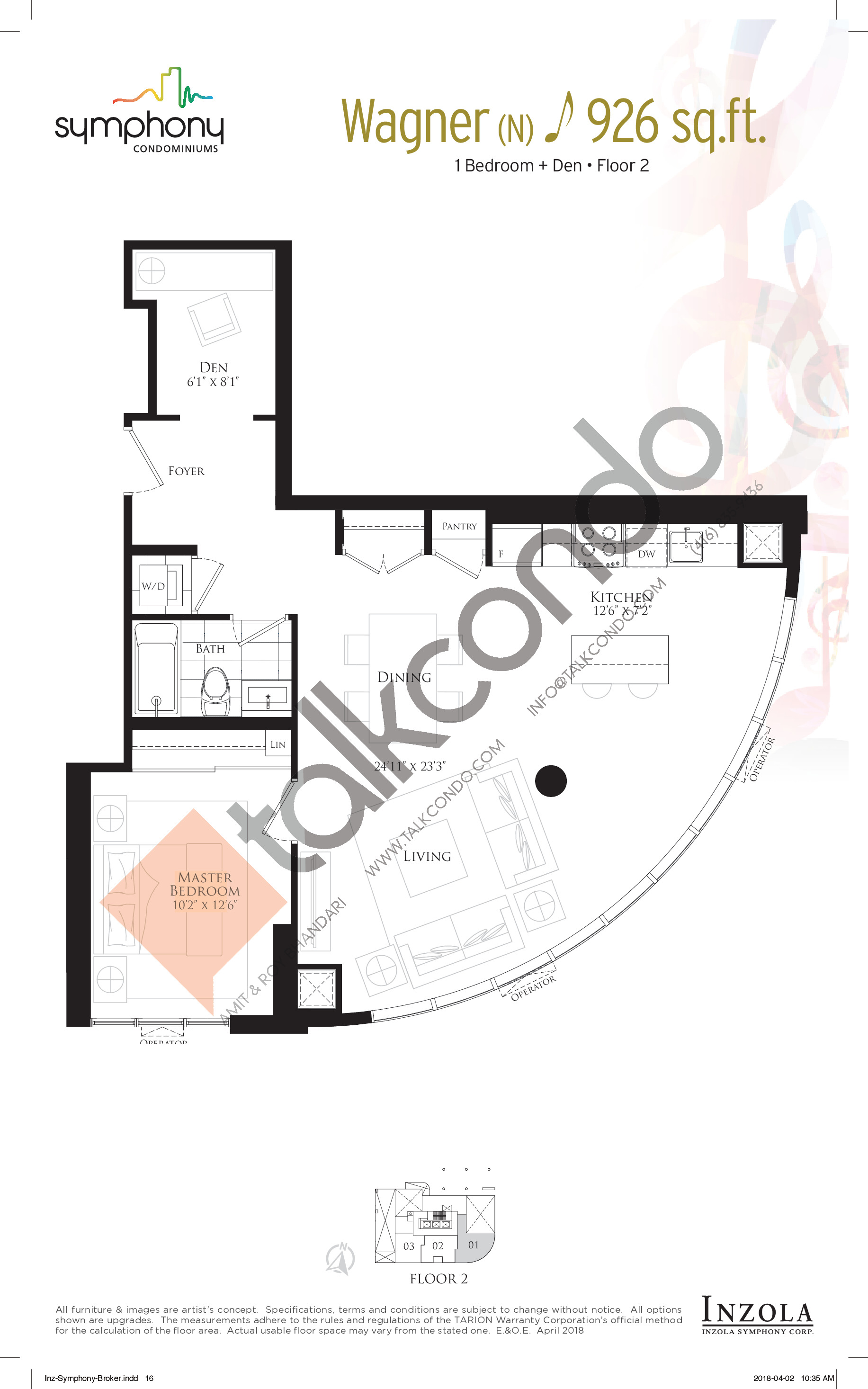 Wagner Floor Plan at Symphony Condos - 926 sq.ft