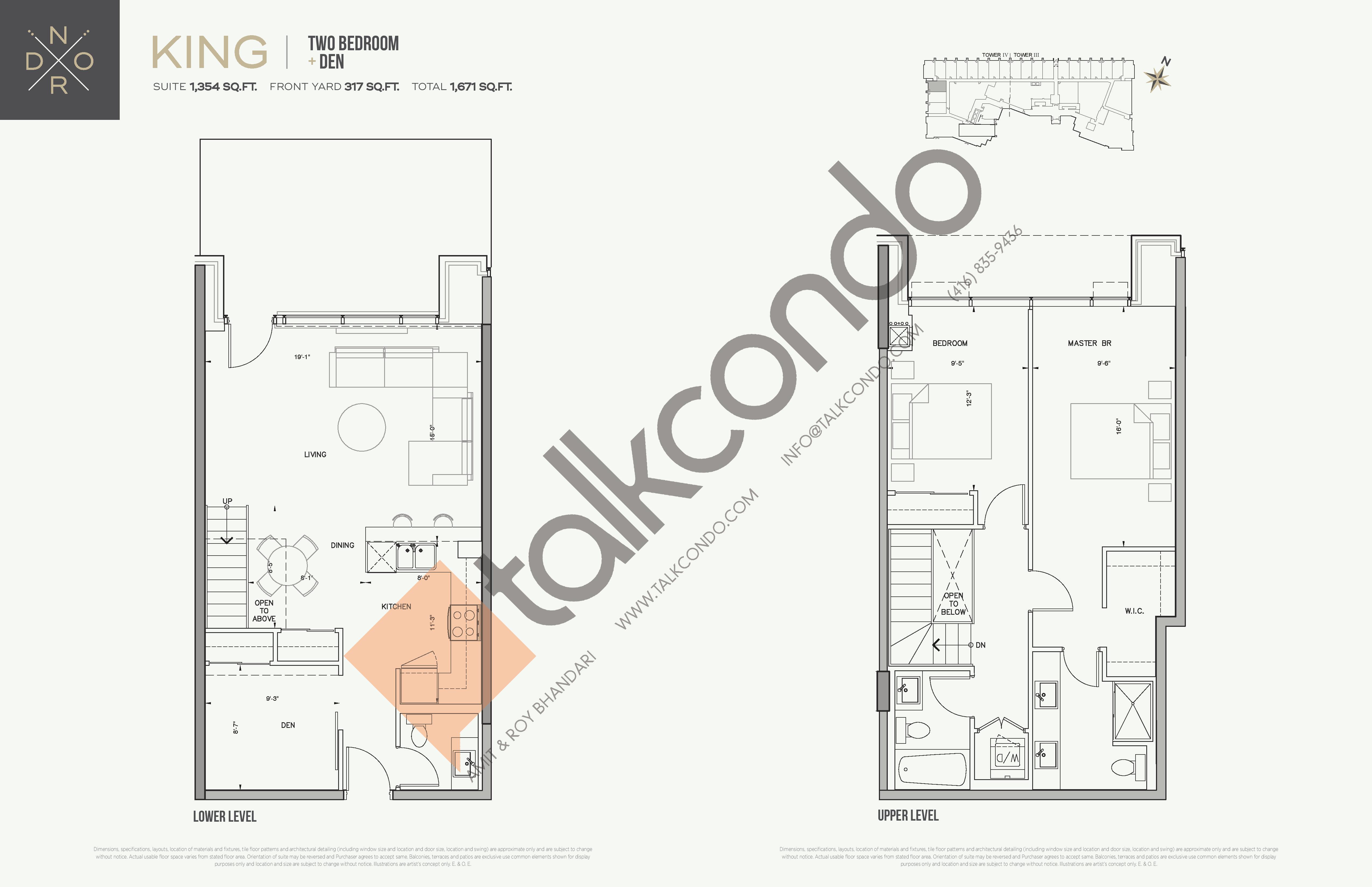 King Floor Plan at Nord Towns at Expo City - 1354 sq.ft