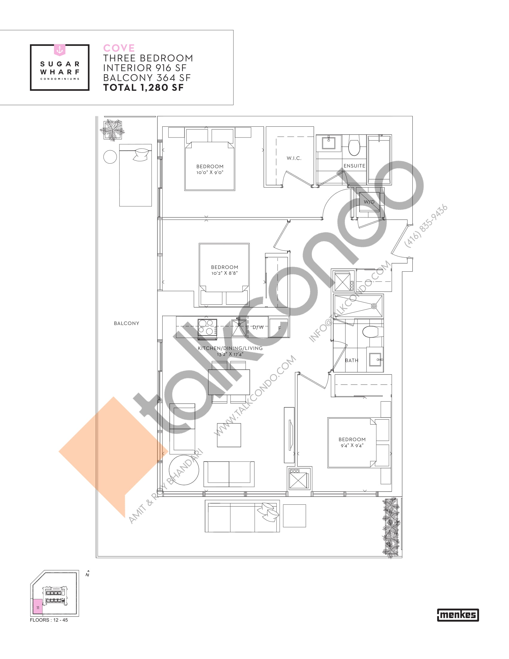 Cove Floor Plan at Sugar Wharf Condos East Tower - 916 sq.ft
