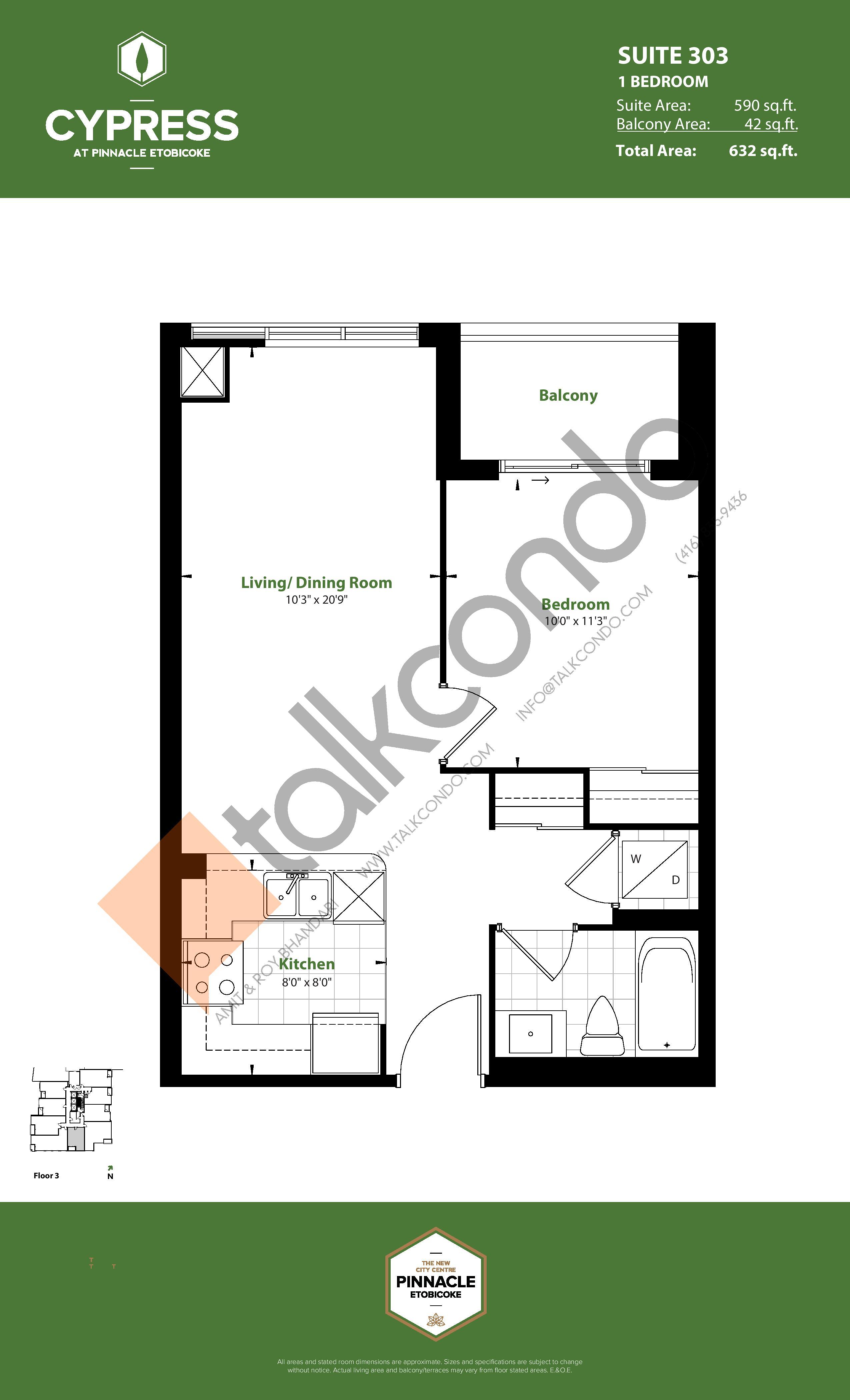 Suite 303 Floor Plan at Cypress at Pinnacle Etobicoke - 590 sq.ft