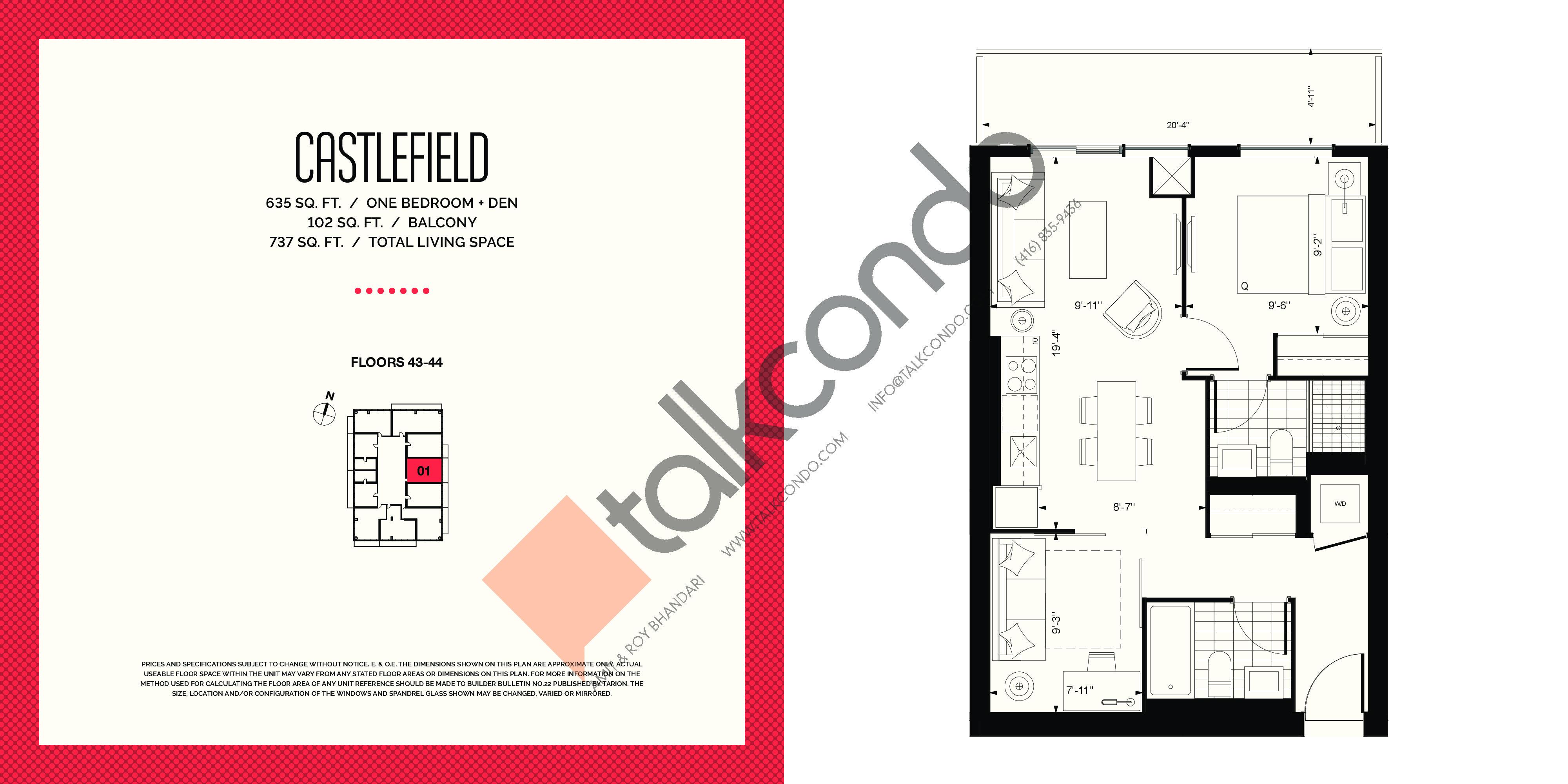 Castlefield Floor Plan at E2 Condos - 635 sq.ft