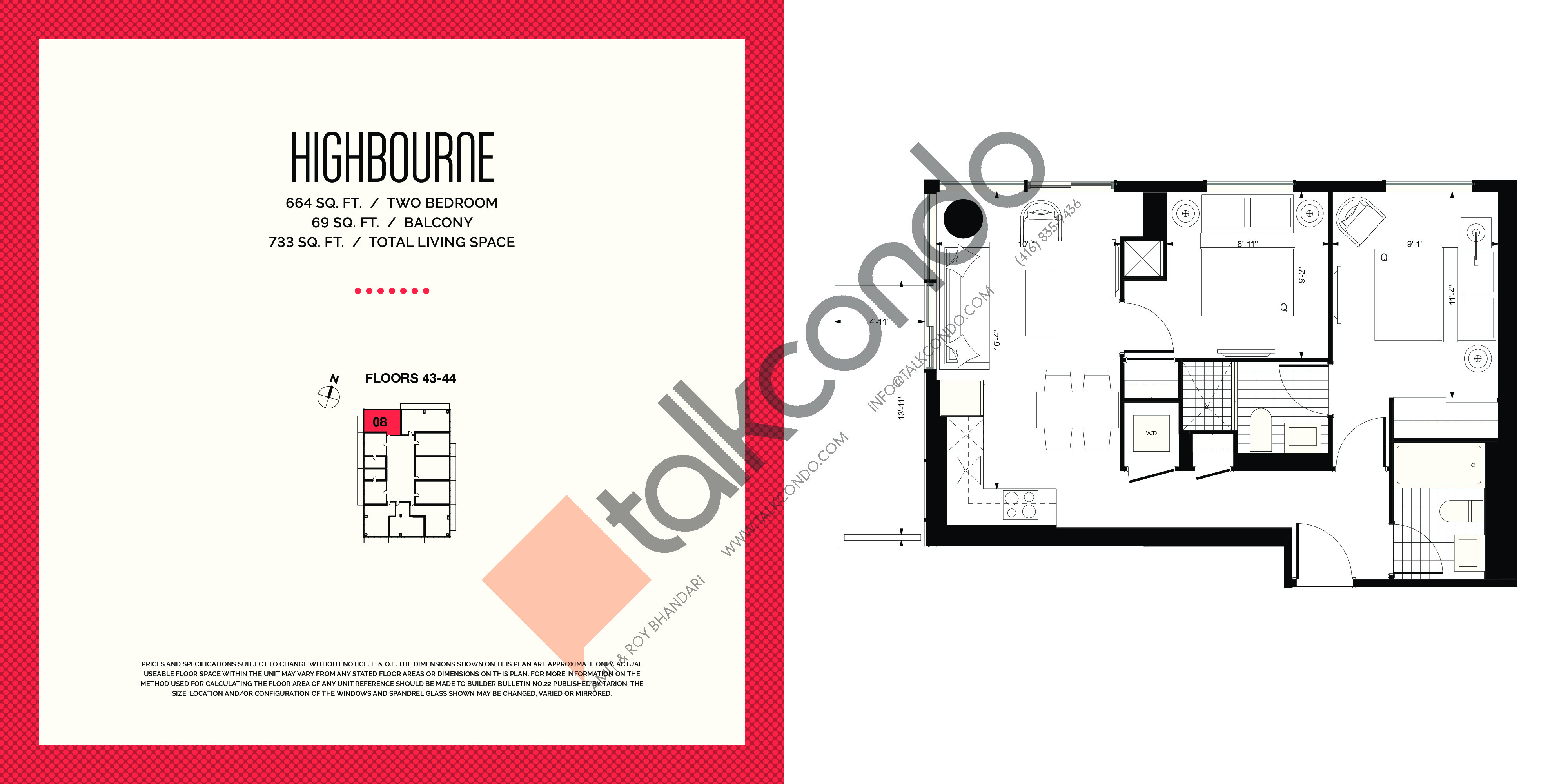 Highbourne Floor Plan at E2 Condos - 664 sq.ft