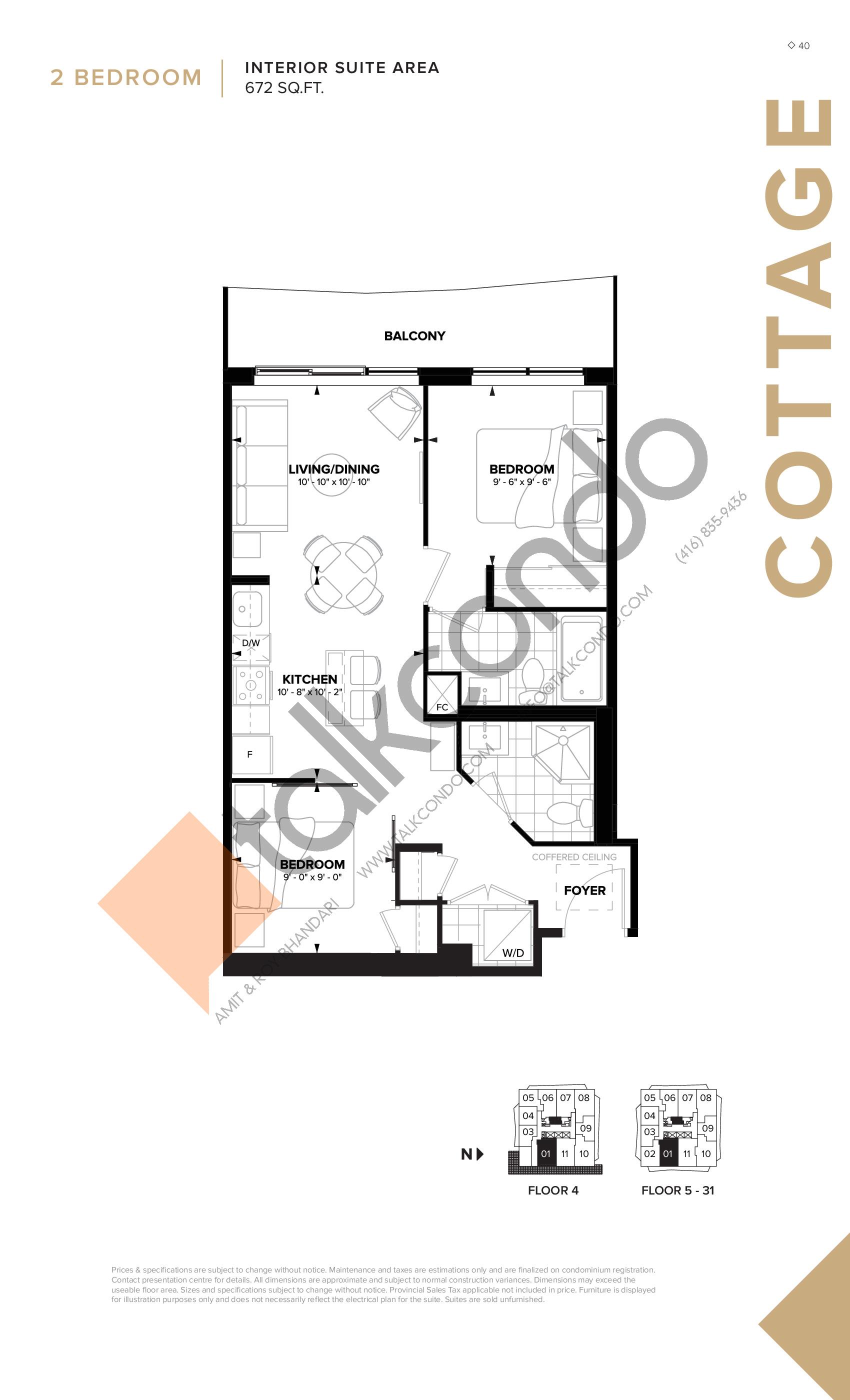 Cottage Floor Plan at Ellie Condos - 672 sq.ft