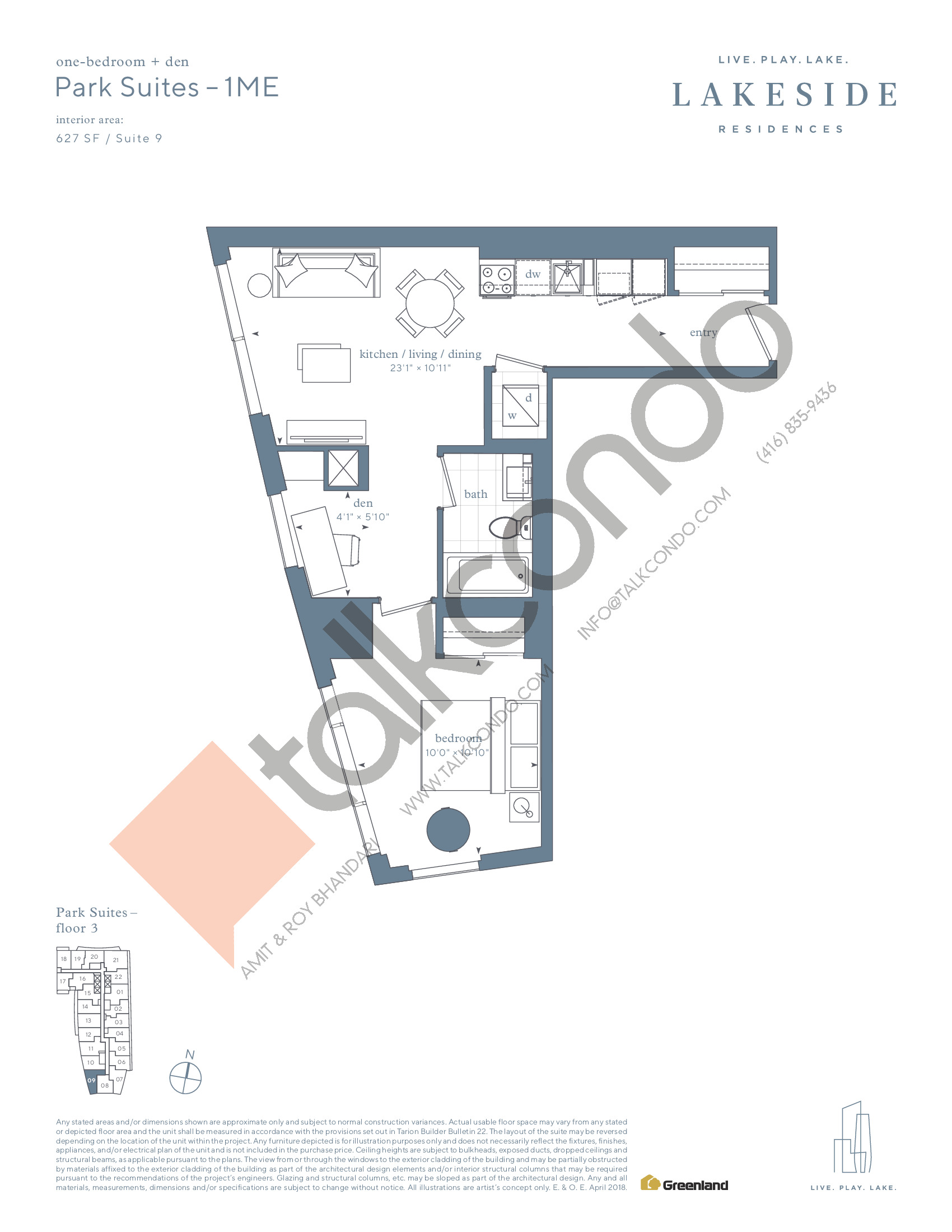 Park Suites - 1ME Floor Plan at Lakeside Residences - 627 sq.ft