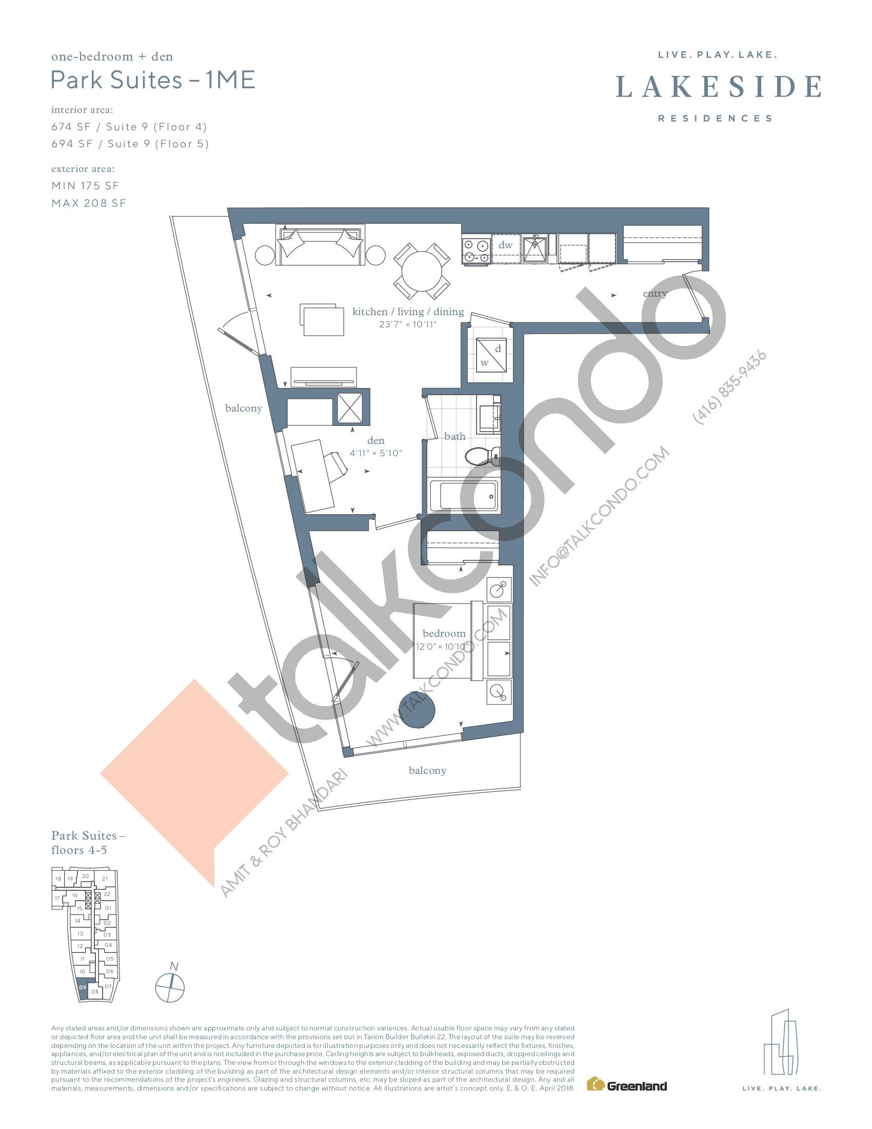 Park Suites - 1ME Floor Plan at Lakeside Residences - 694 sq.ft