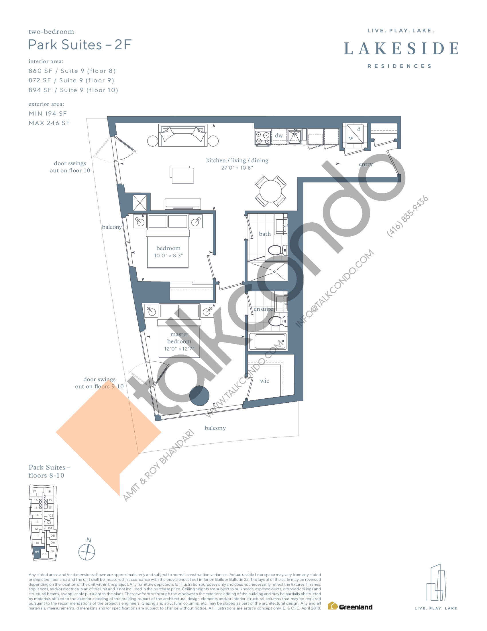 Park Suites - 2F Floor Plan at Lakeside Residences - 894 sq.ft