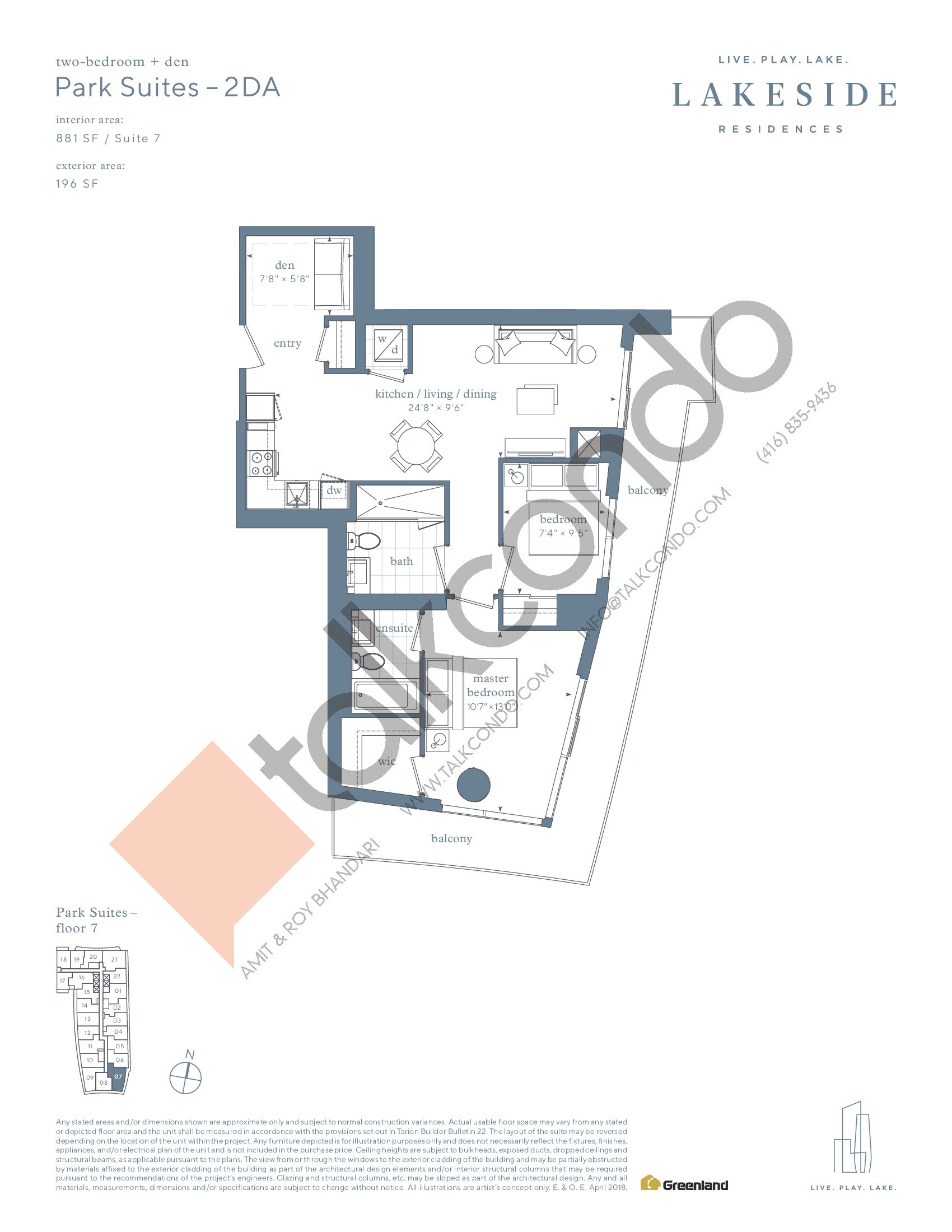 Park Suites - 2DA Floor Plan at Lakeside Residences - 881 sq.ft