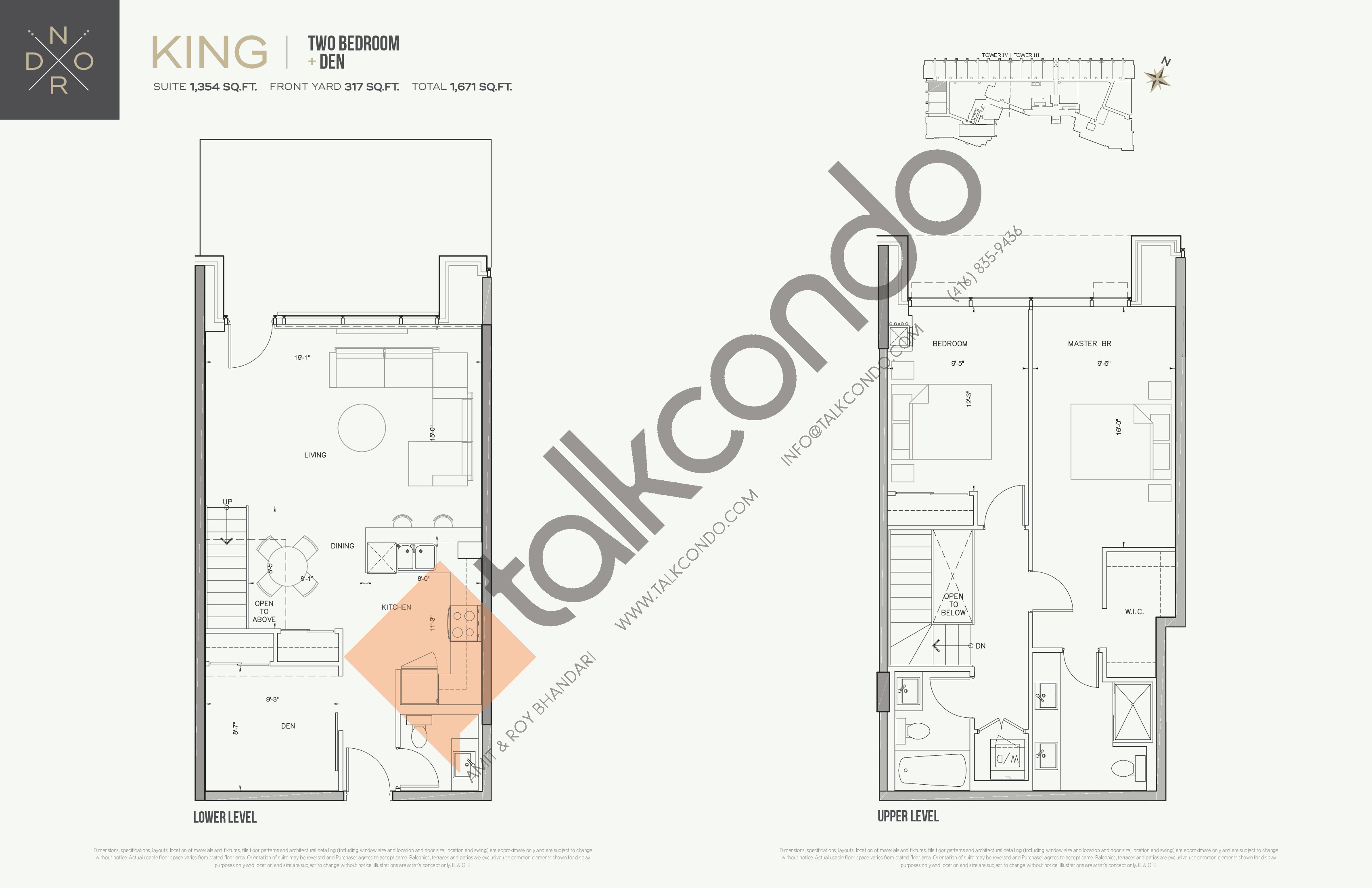 King Floor Plan at Nord West at Expo City Condos - 1354 sq.ft