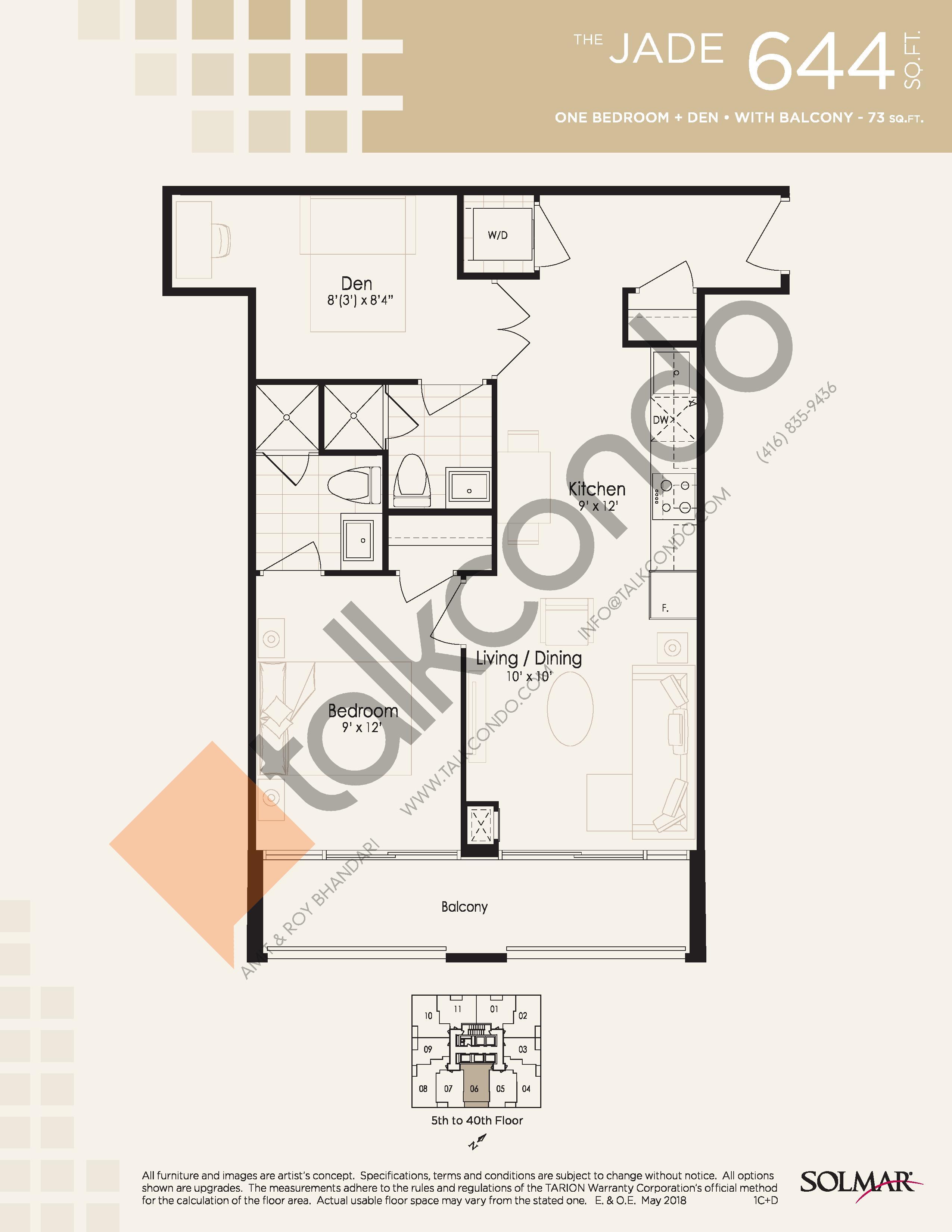 The Jade Floor Plan at Edge Tower 2 Condos - 644 sq.ft