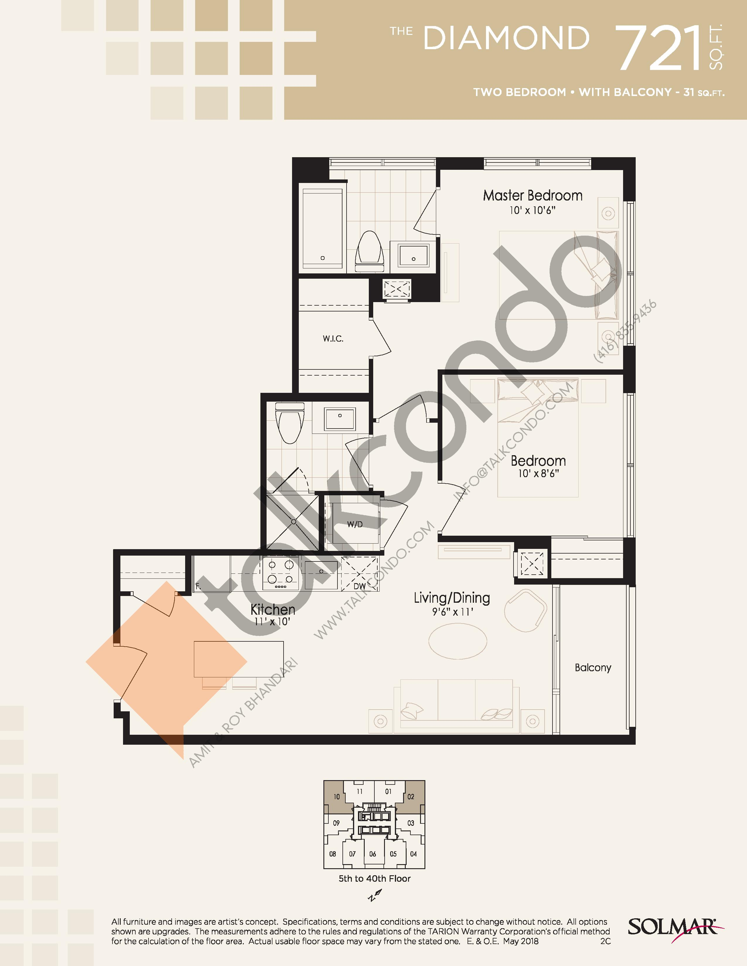The Diamond Floor Plan at Edge Tower 2 Condos - 721 sq.ft