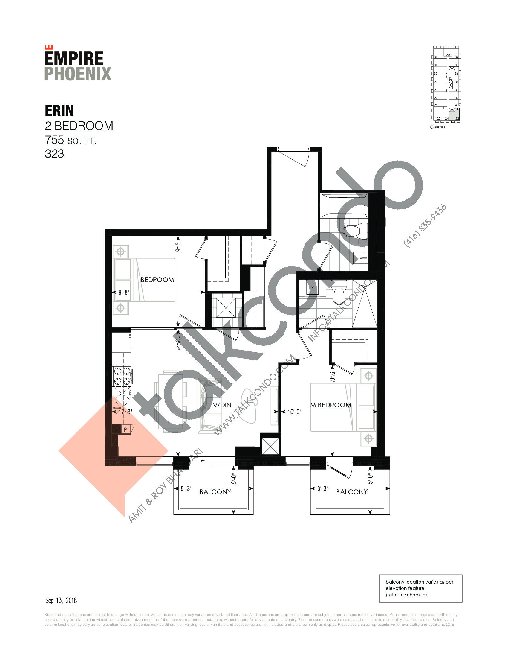 Erin Floor Plan at Empire Phoenix Phase 2 Condos - 755 sq.ft