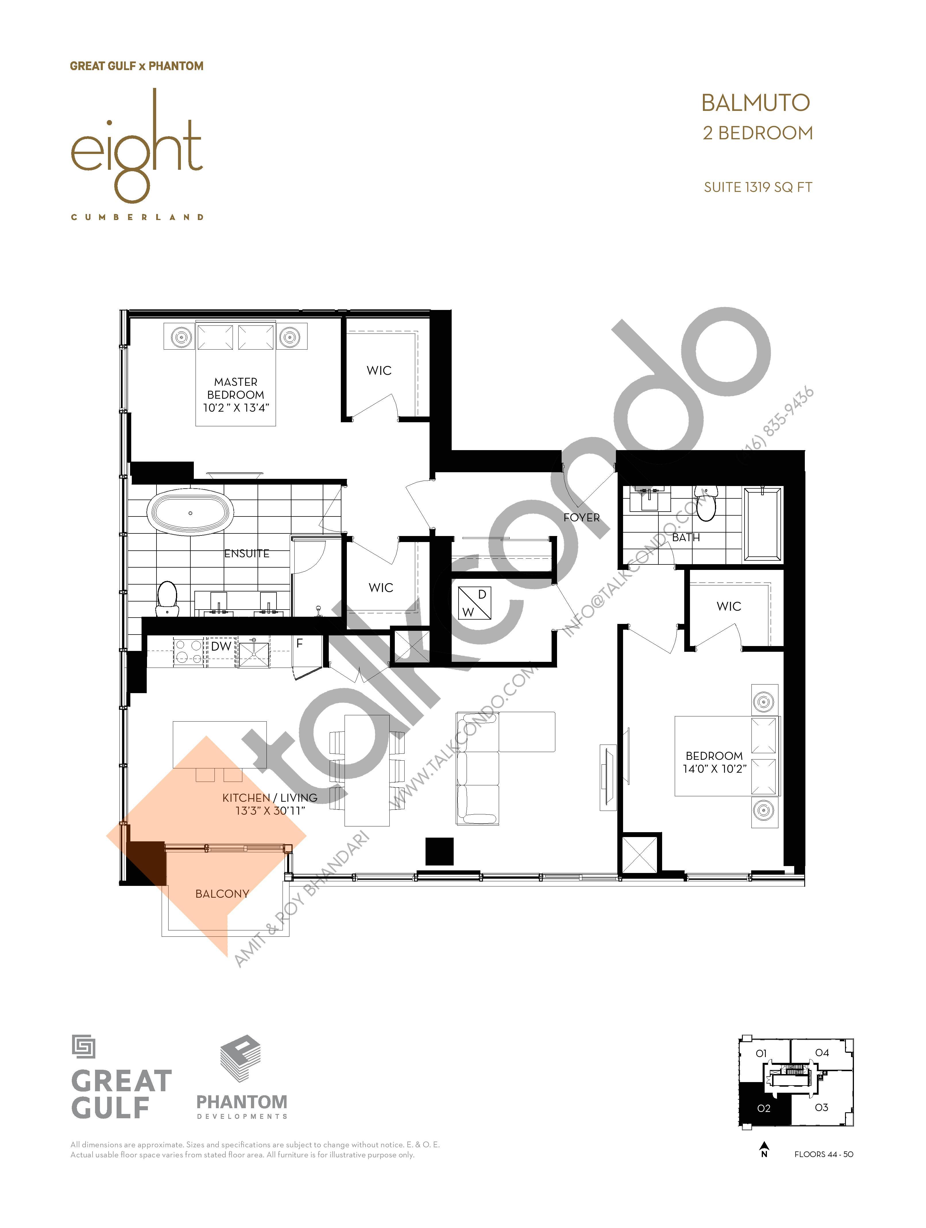 Balmuto Floor Plan at 8 Cumberland Condos - 1319 sq.ft
