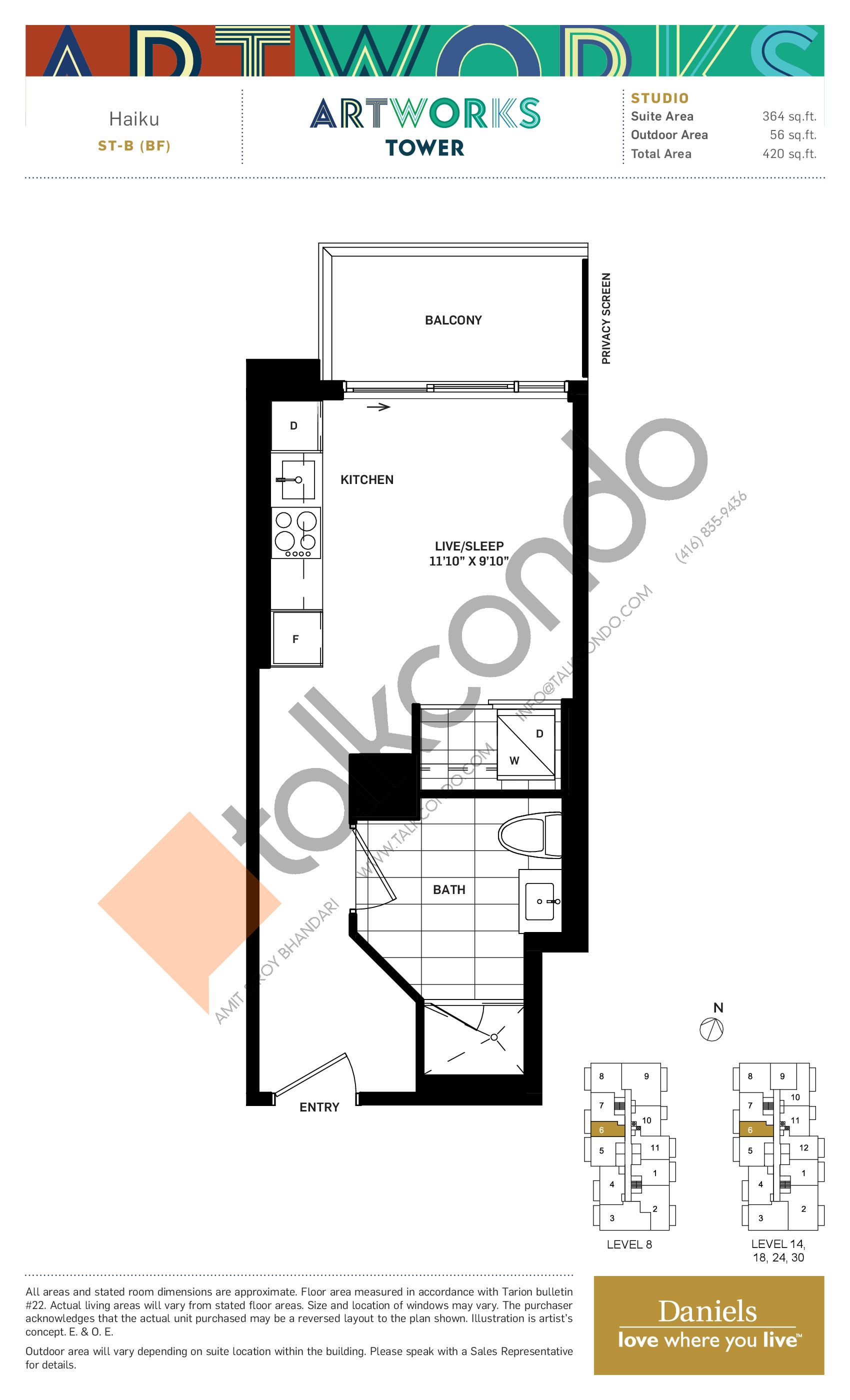 Haiku Floor Plan at Artworks Tower Condos - 364 sq.ft