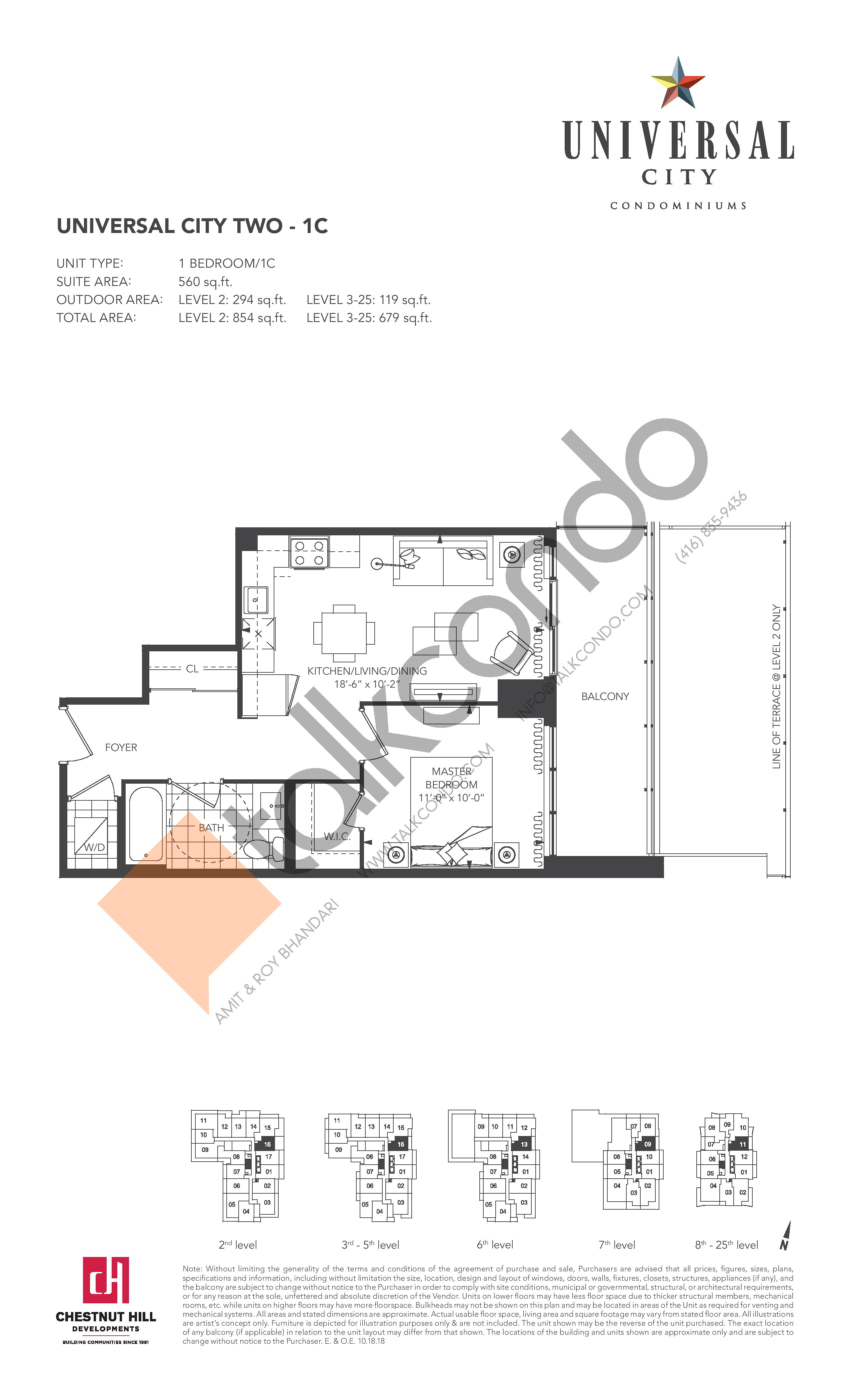 1C Floor Plan at Universal City 2 Condos - 560 sq.ft