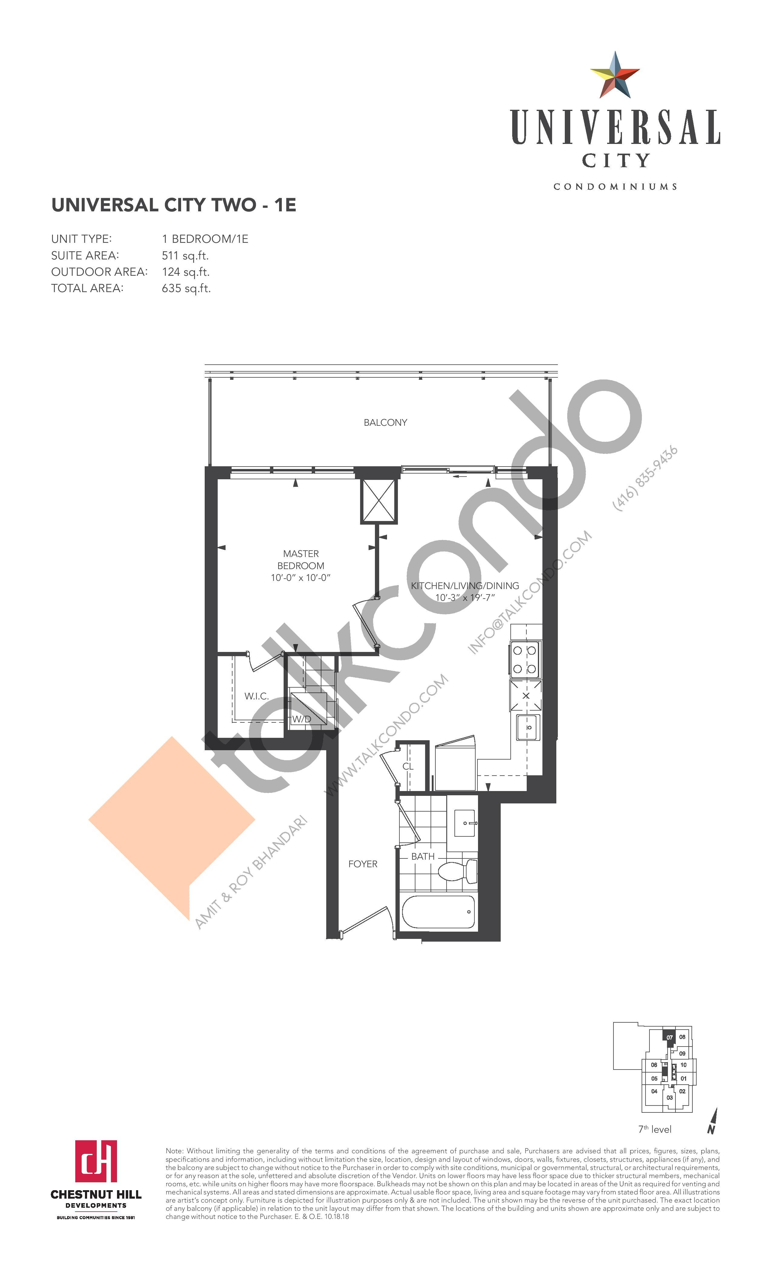 1E Floor Plan at Universal City 2 Condos - 511 sq.ft