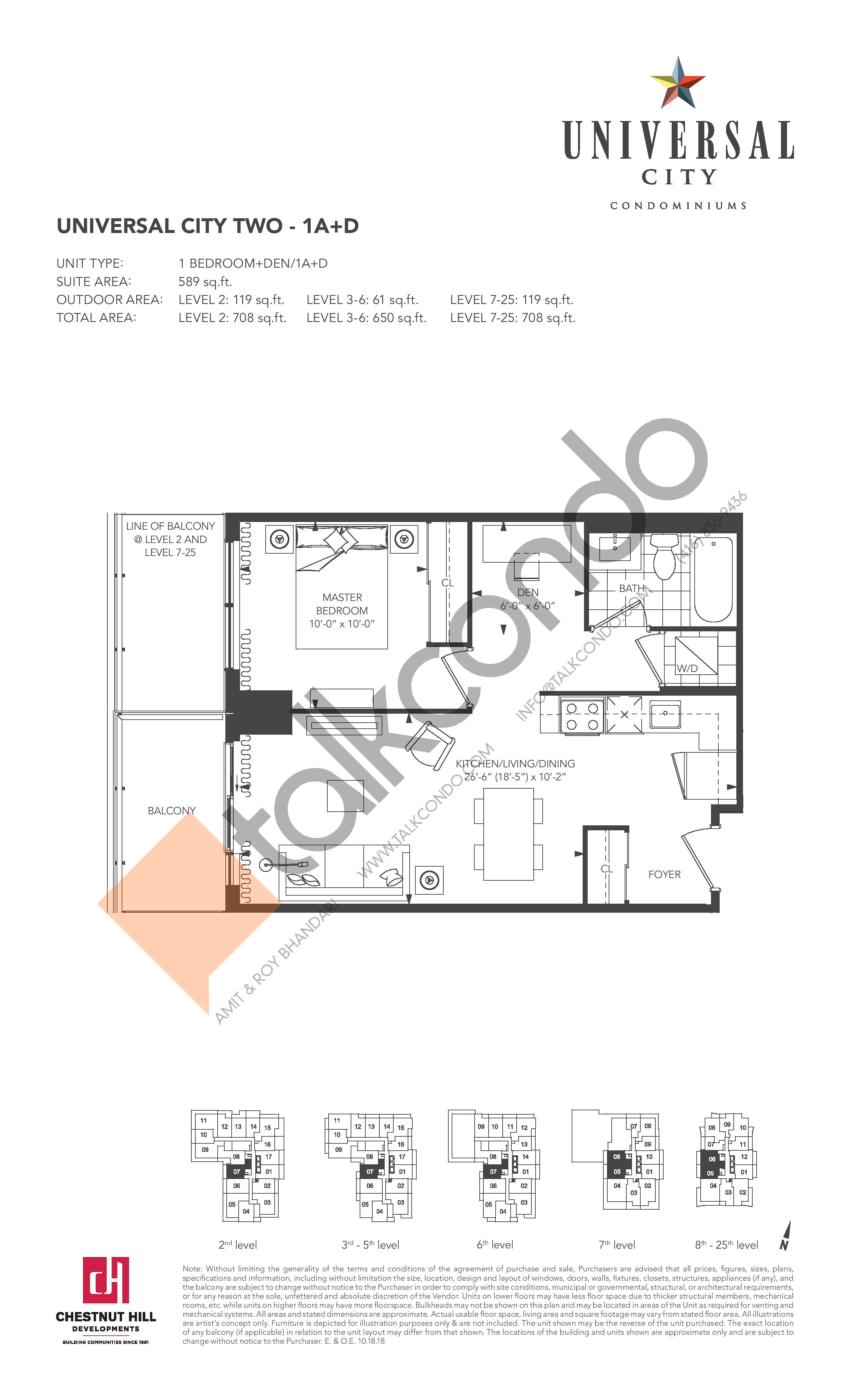 1A+D Floor Plan at Universal City 2 Condos - 589 sq.ft