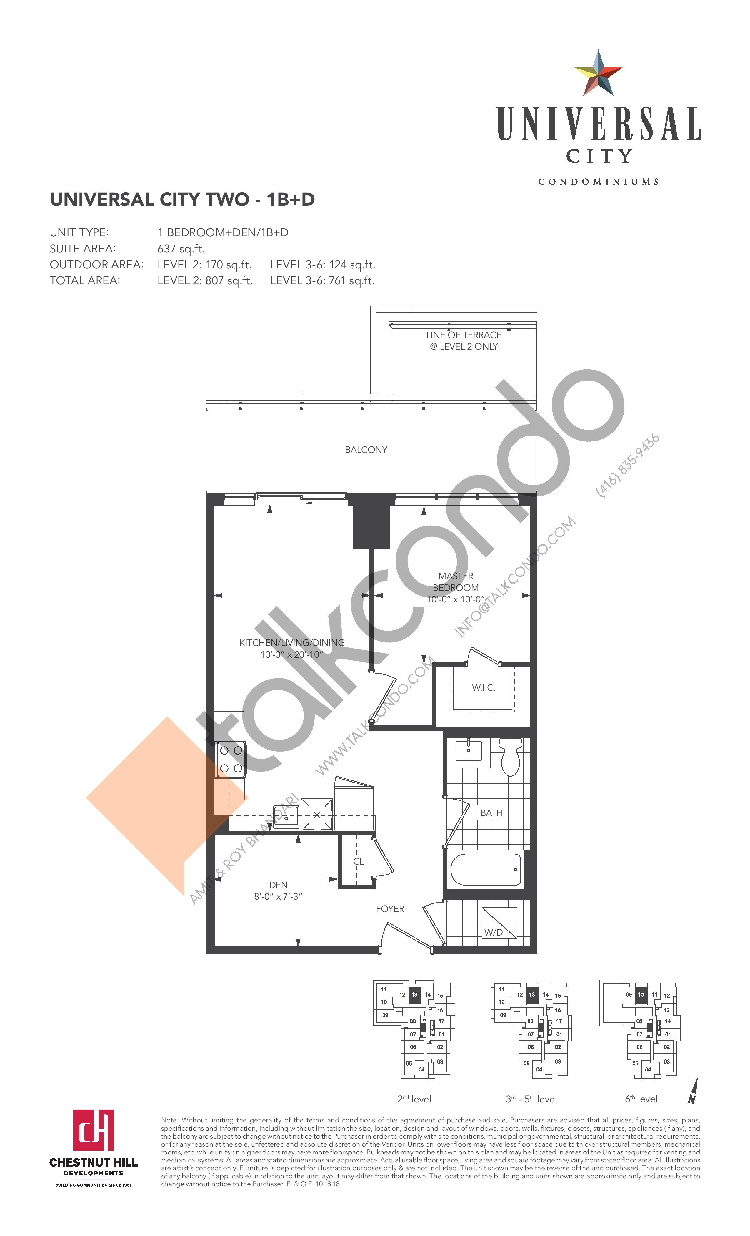 1B+D Floor Plan at Universal City 2 Condos - 637 sq.ft