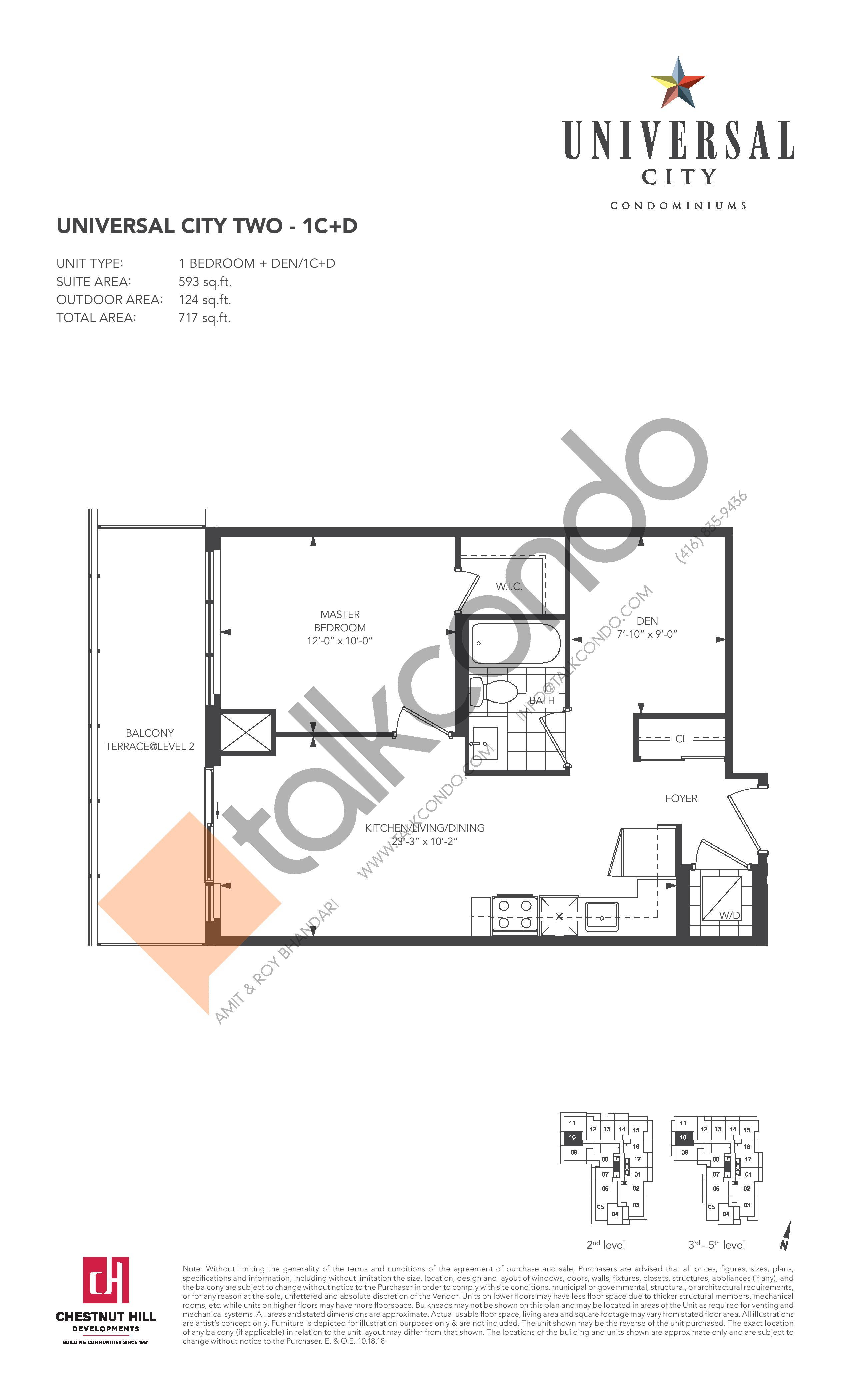1C+D Floor Plan at Universal City 2 Condos - 593 sq.ft