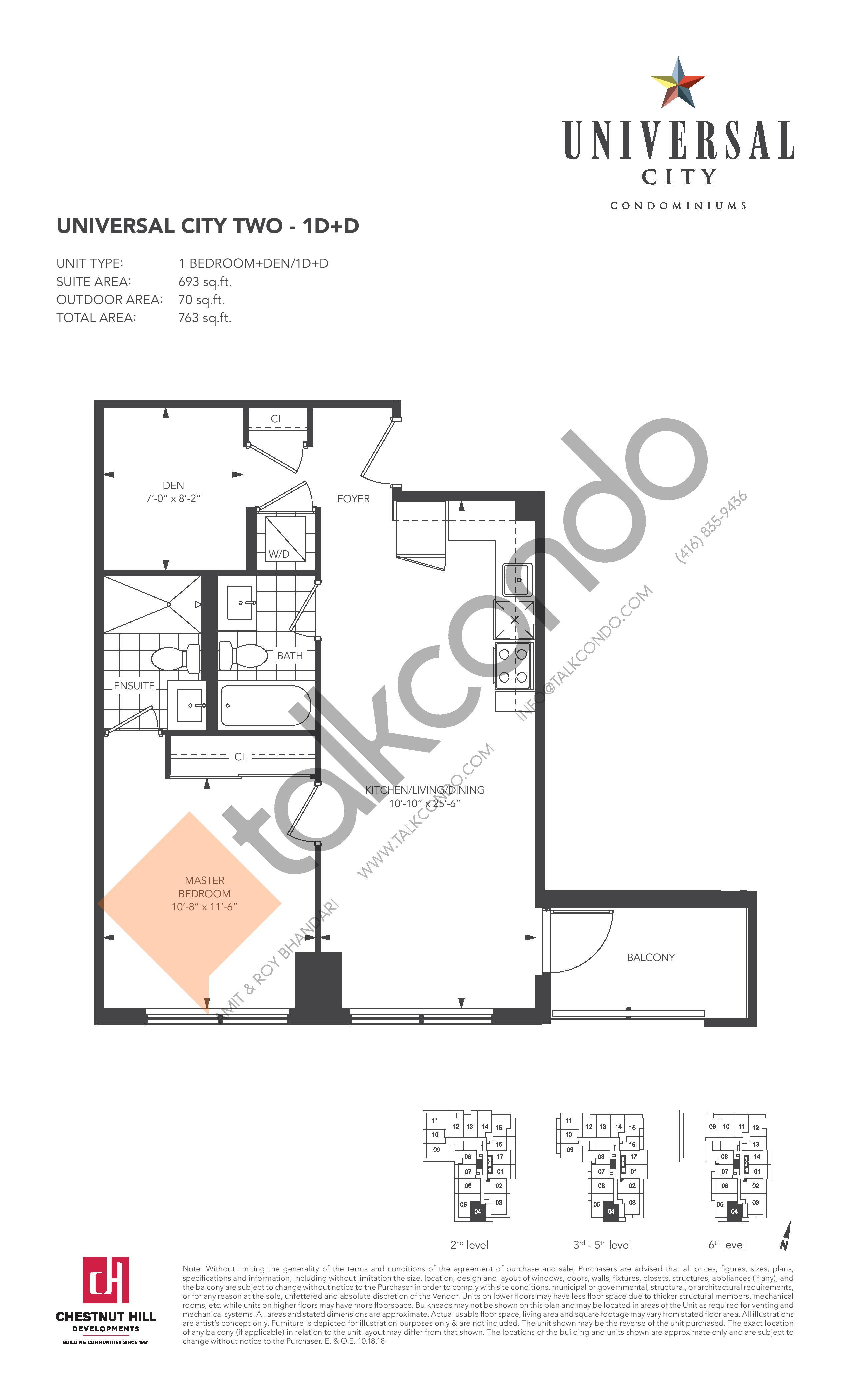 1D+D Floor Plan at Universal City 2 Condos - 693 sq.ft