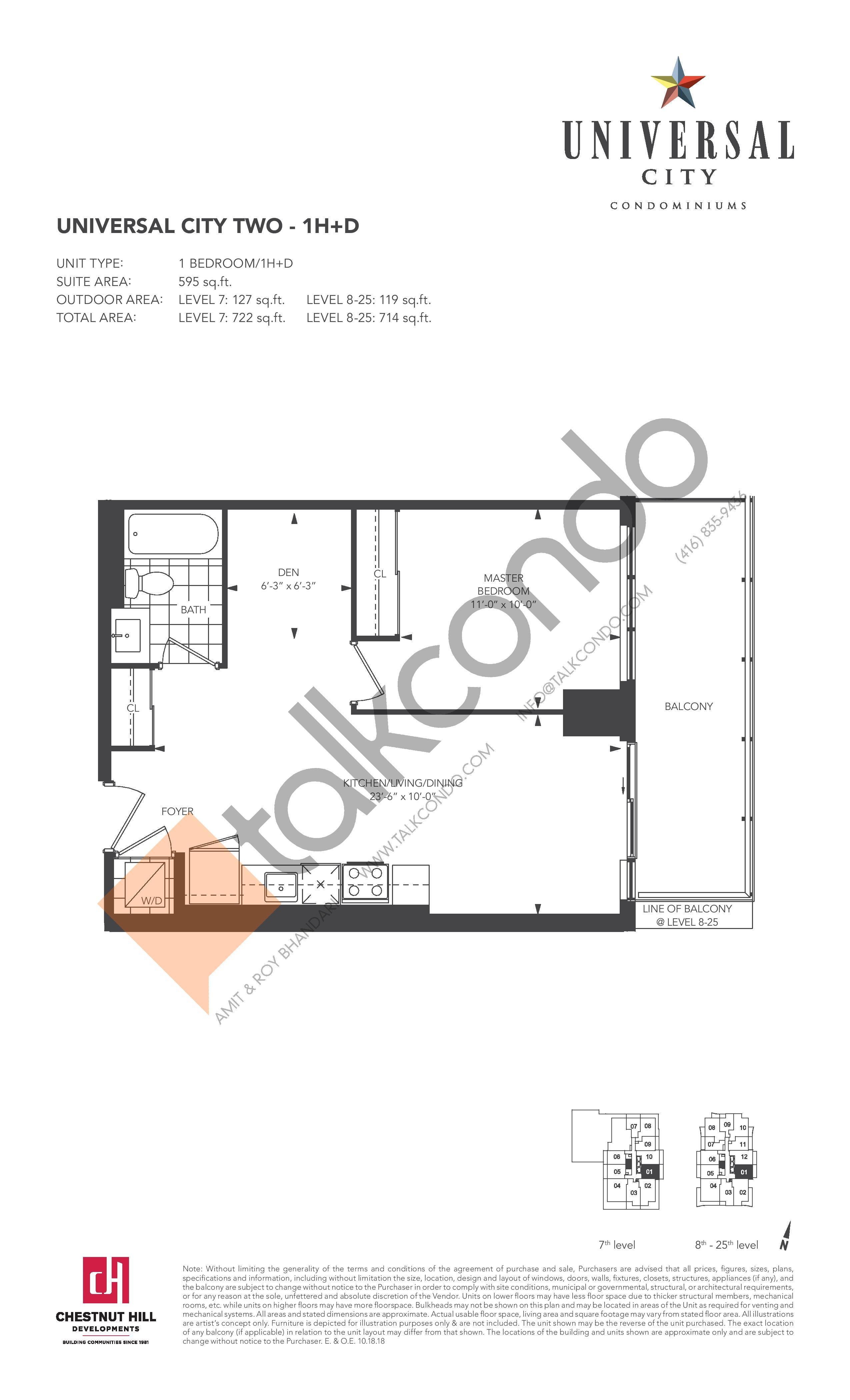 1H+D Floor Plan at Universal City 2 Condos - 595 sq.ft